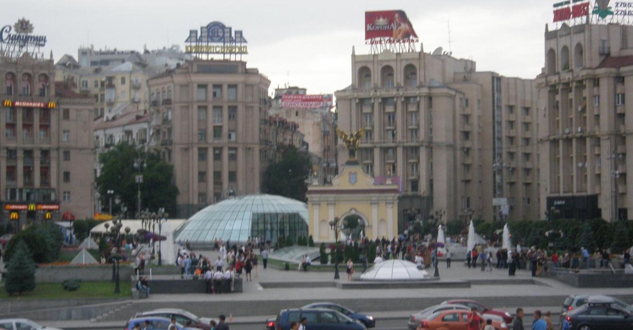 Правила размещения рекламы в Киеве изменили