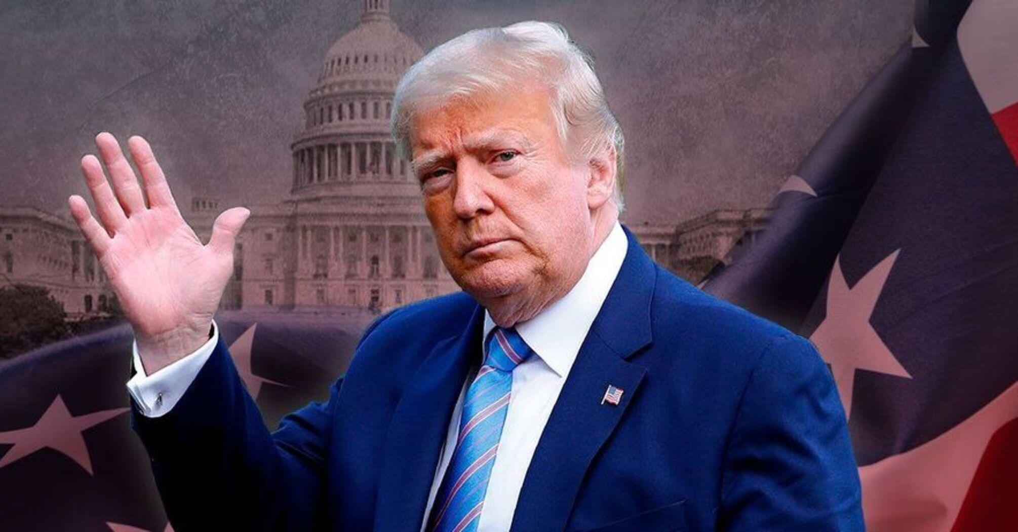 Трамп согласился покинуть Белый дом при одном условии