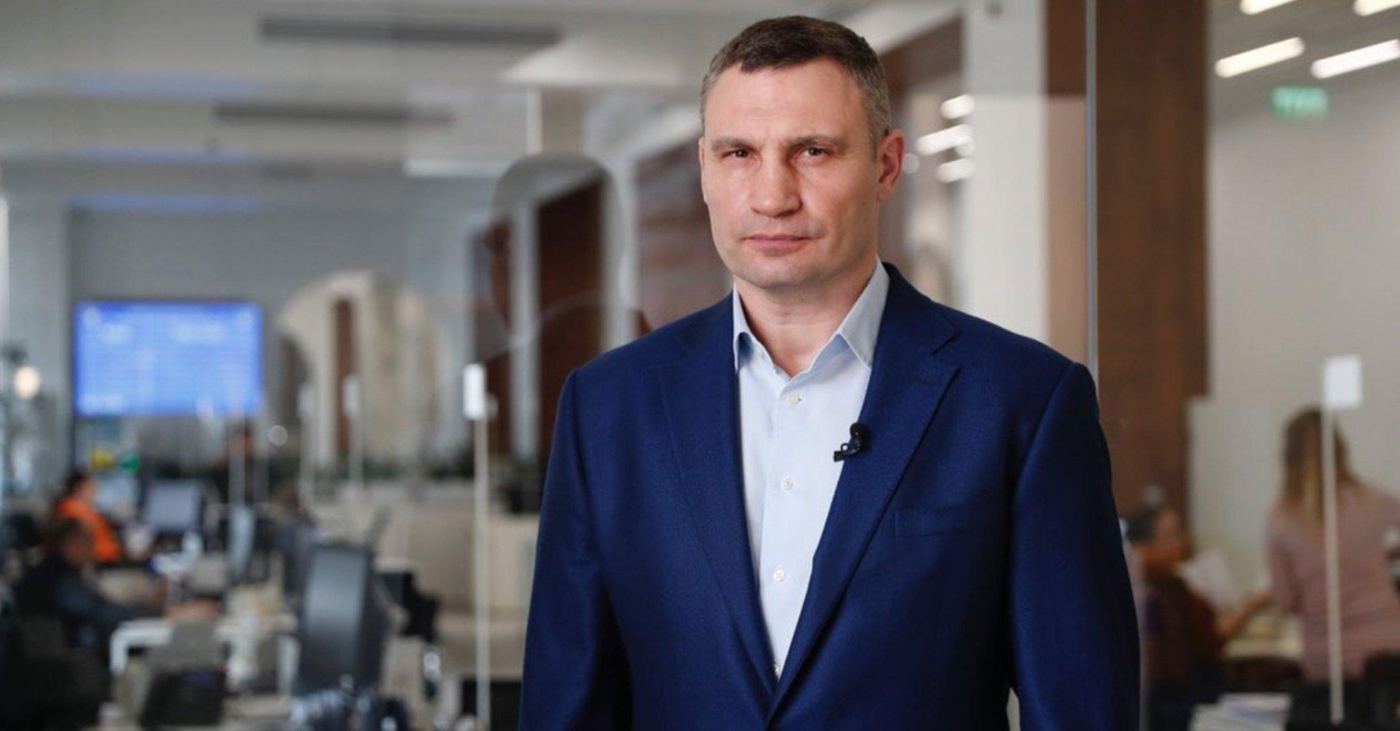 Кличко сообщил, сколько коек в Киеве оборудованы подачей кислорода
