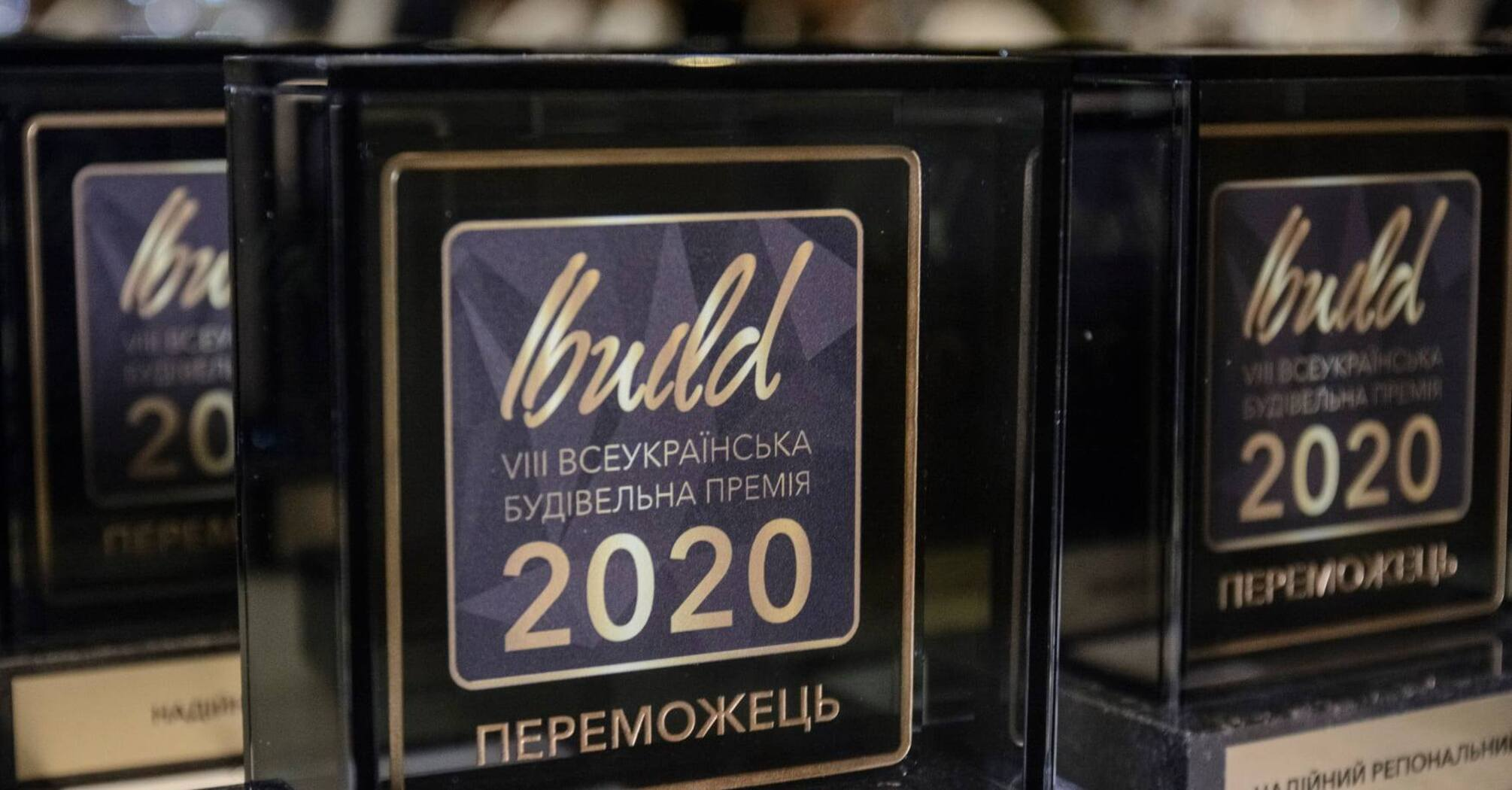 Результаты IBUILD 2020: мировые тренды, качество региональных проектов и выбор потребителя