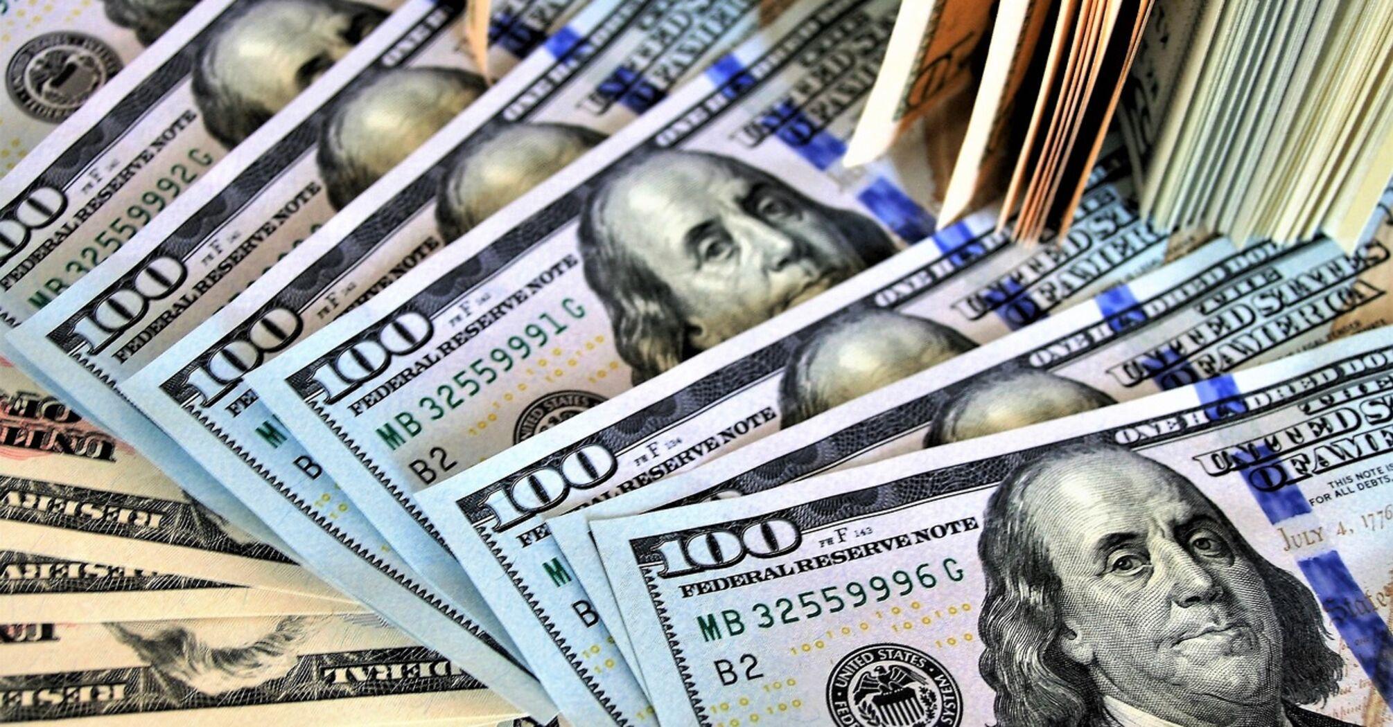 Україна завершила розміщення євробондів на $ 600 млн