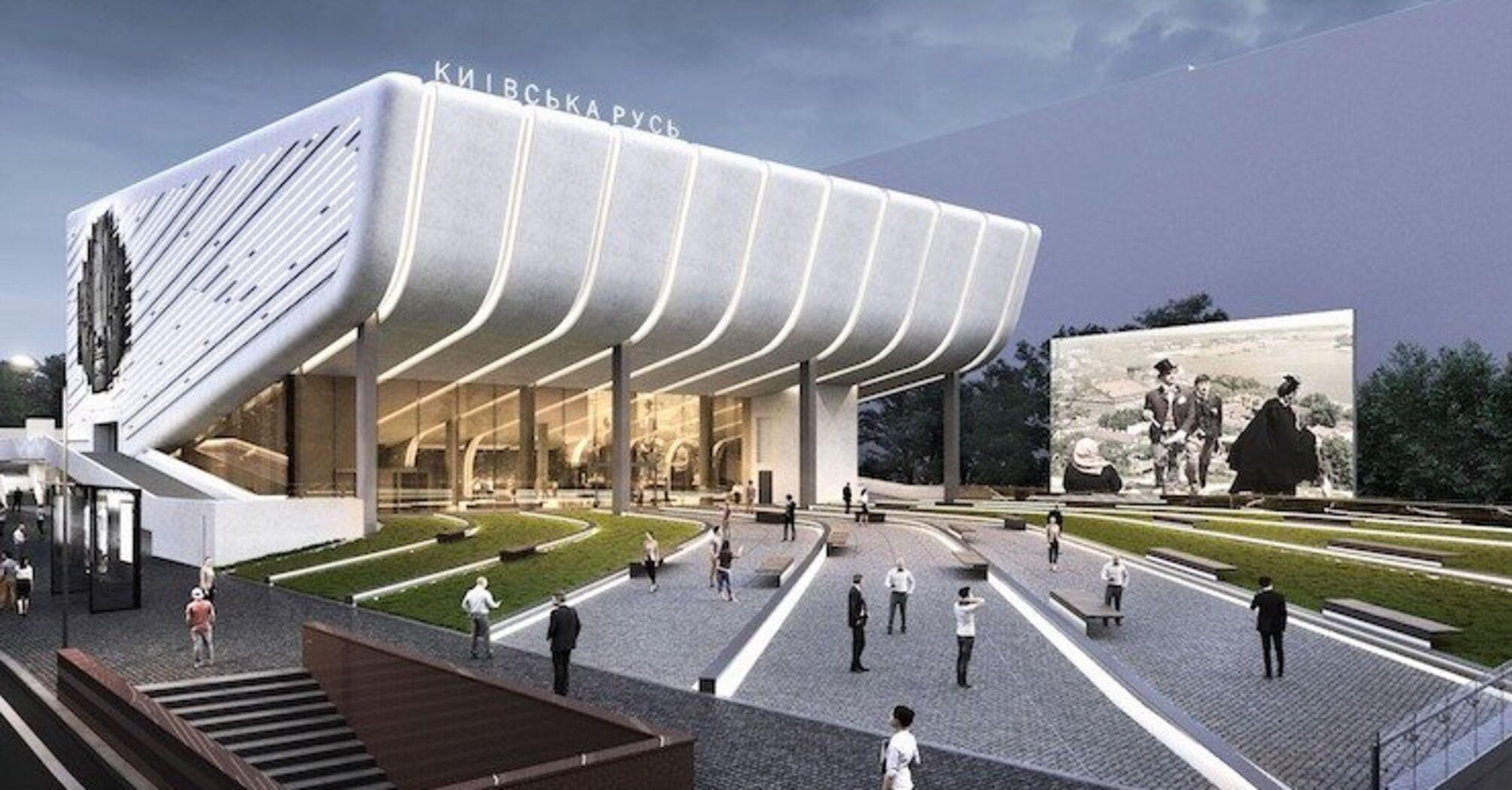 """Как будет выглядеть кинотеатр """"Киевская Русь"""" после капитального ремонта?"""
