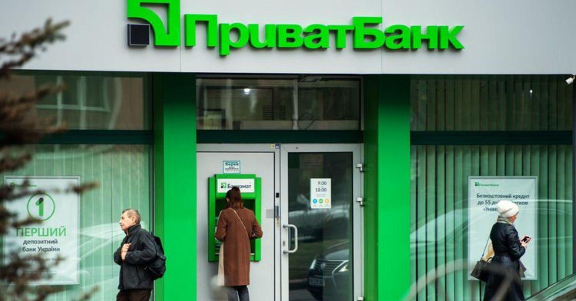 У Приватбанку прокоментували проблеми з ідентифікацією
