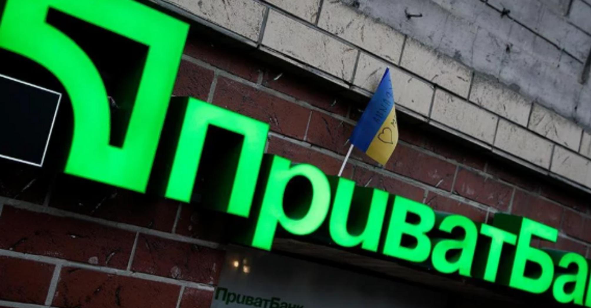 ПриватБанк очолить новий банкір: в компанії зробили заяву