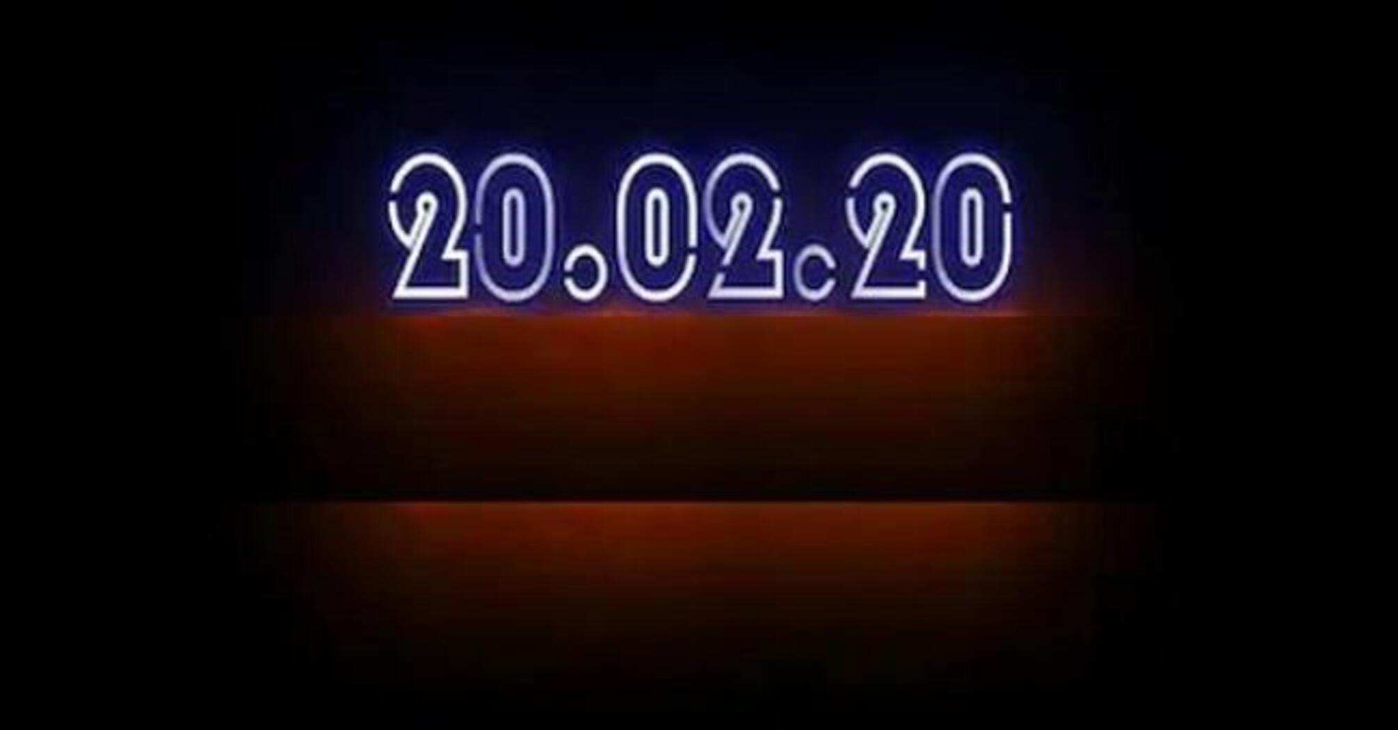 Дзеркальна дата 20.02.2020 – що означають чотири двійки в нумерології