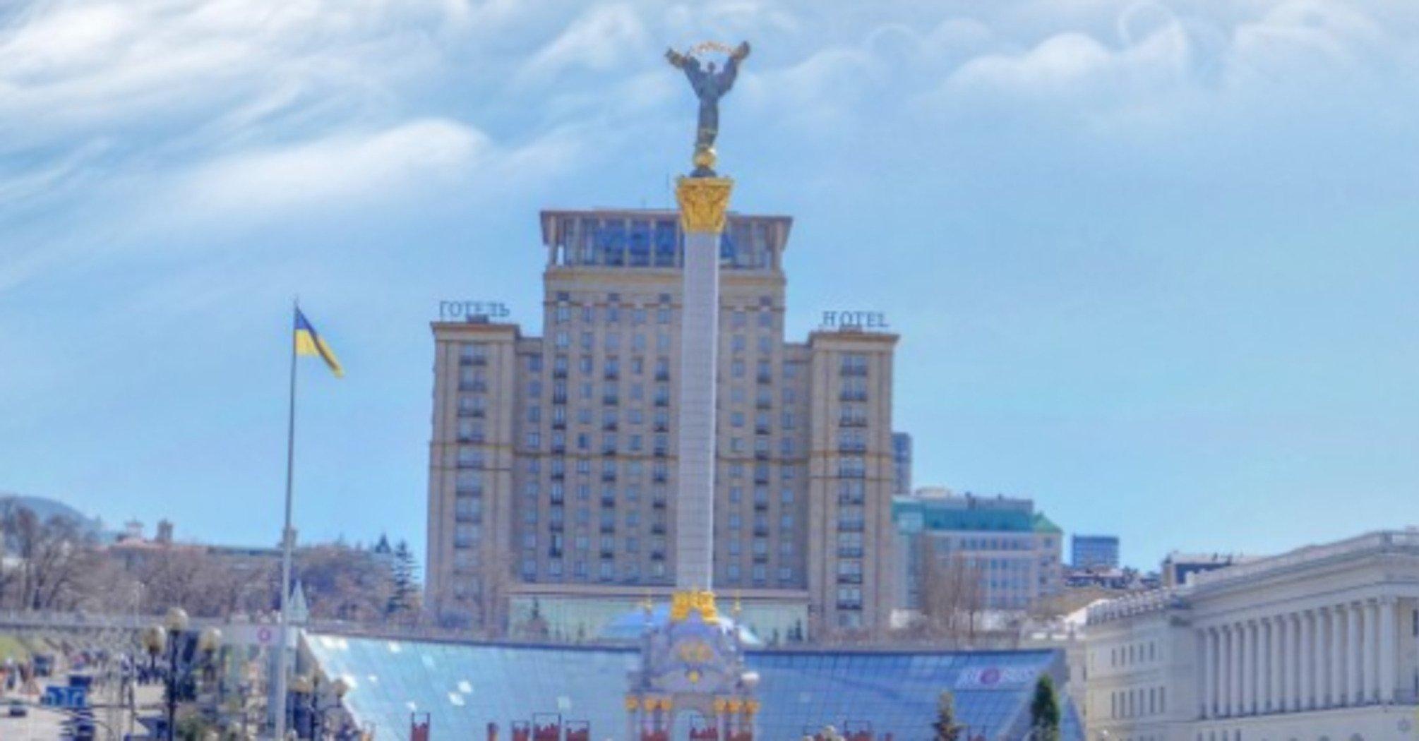 Куди безкоштовно сходити в Києві на вихідних 21-23 лютого