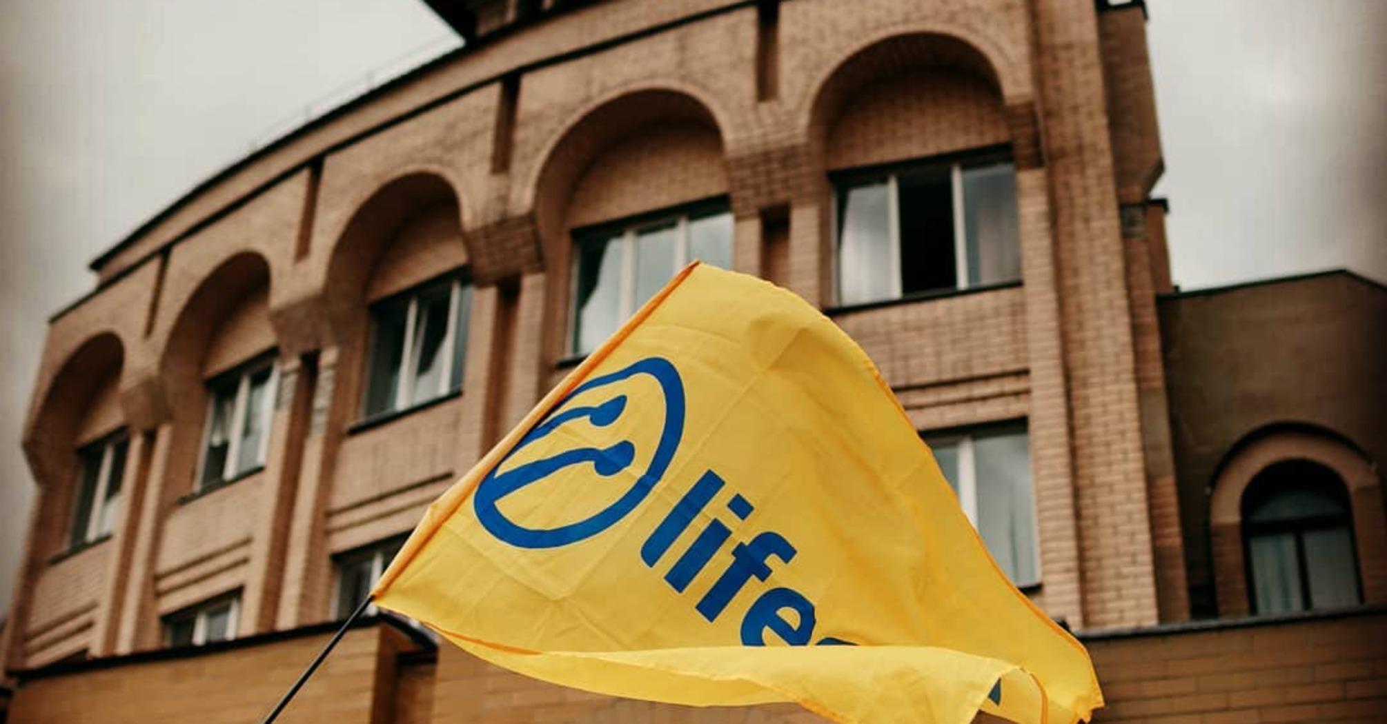 """""""Аферисти"""": клієнт після 15 років використання Lifecell заговорив про бойкот"""