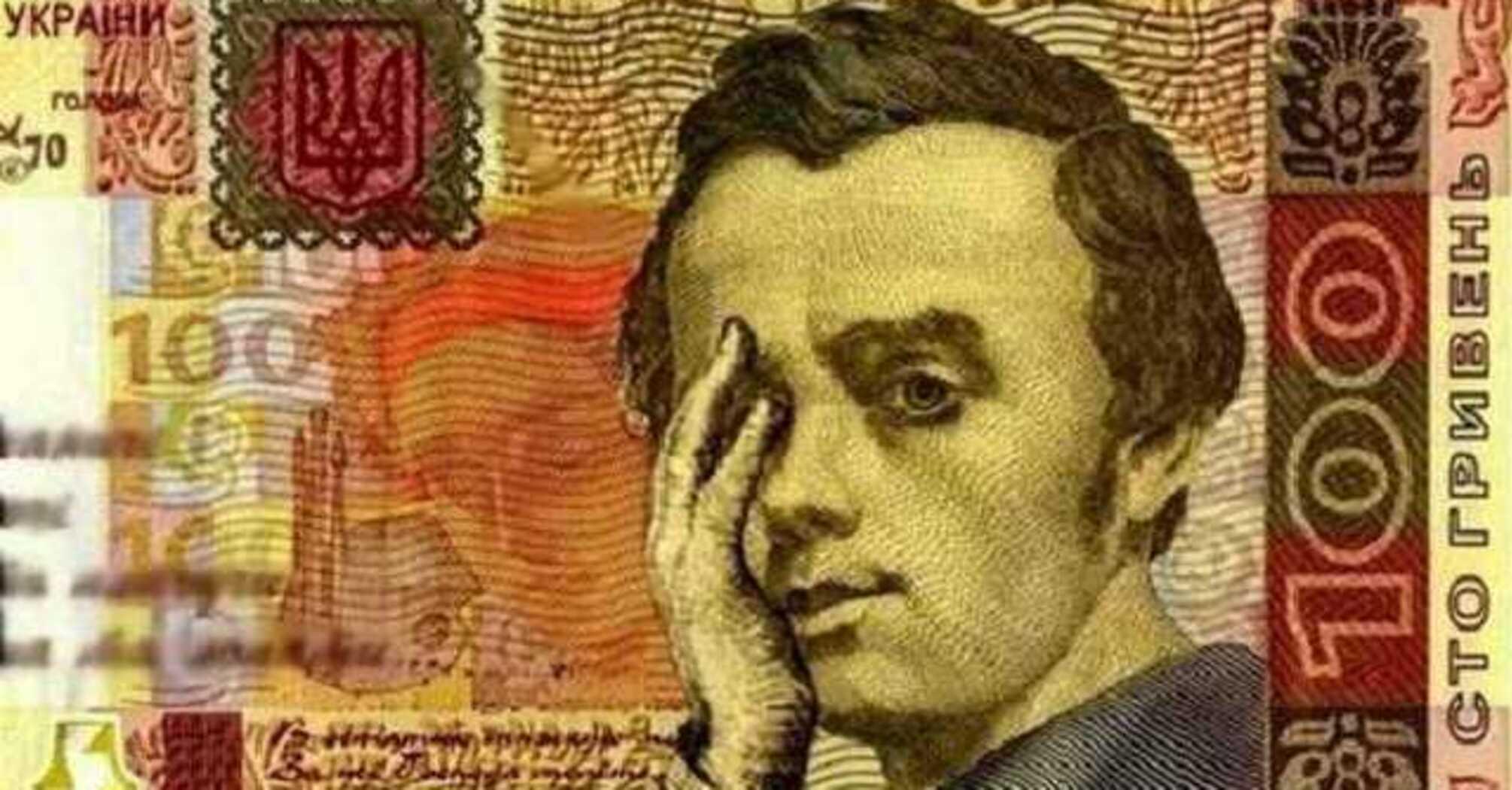 Что будет с экономикой Украины, если Коломойскому вернут Приватбанк