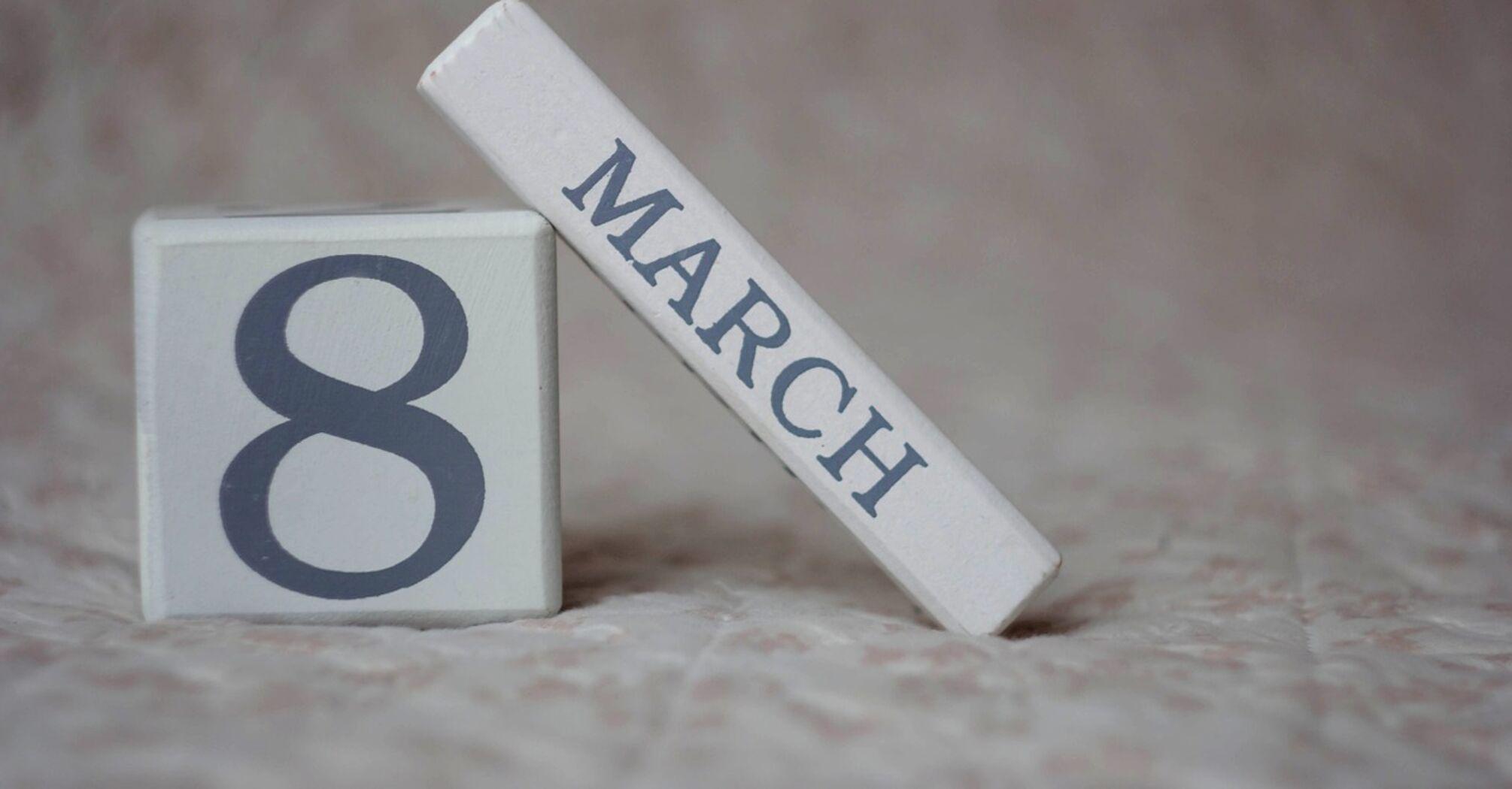 Выходной 8 марта отменили или нет? Сколько дней будут отдыхать украинцы
