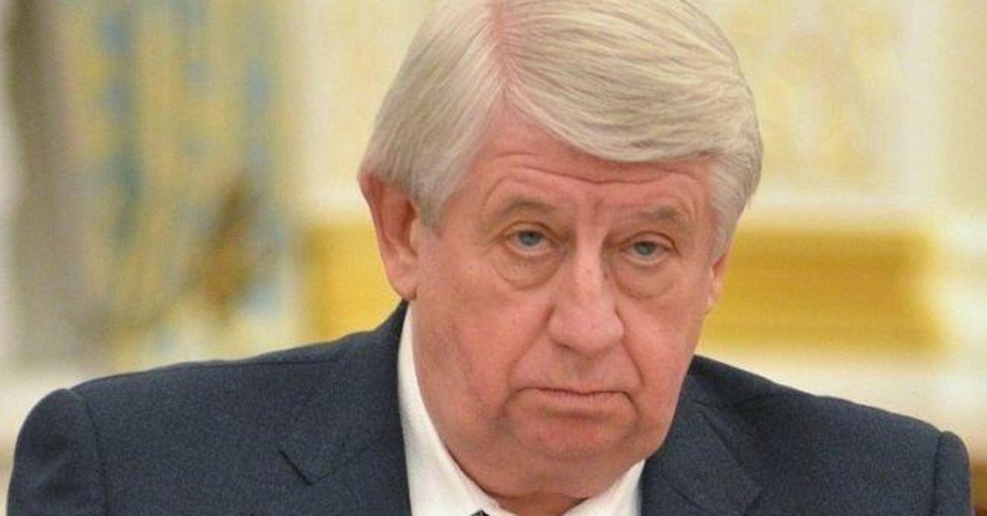 ГБР открыло дело о давлении Джозефа Байдена на Шокина