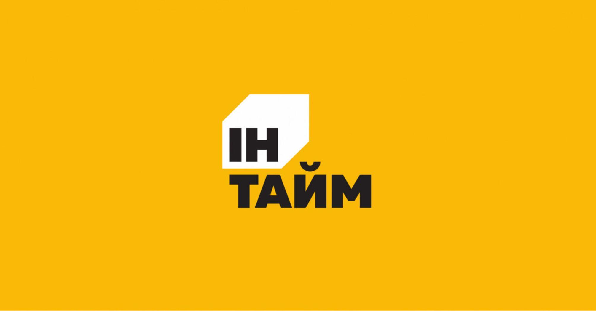 Что случилось с Интайм и правда ли, что компания – банкрот