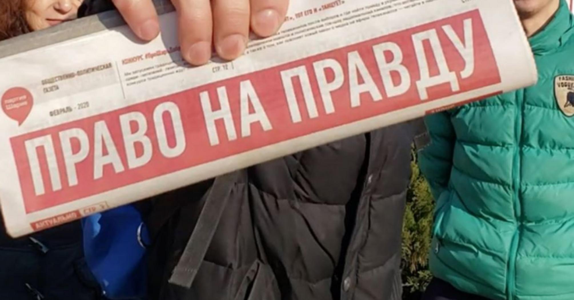 """У Харкові розгромили агітаційний намет """"Партії Шарія"""", підозрюваних затримали"""