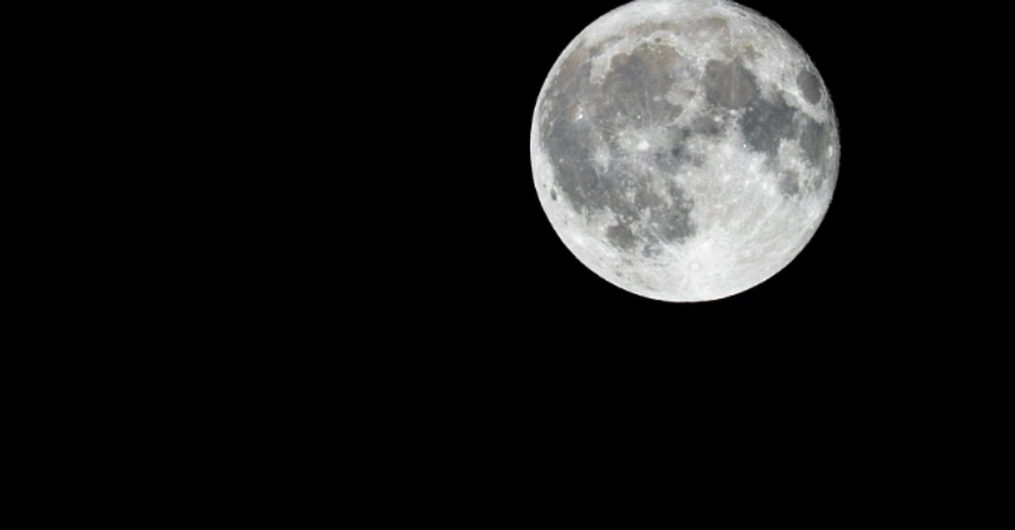 Час звільнення, романтики і розвитку: що пророкує місячний календар на тиждень 9-15 березня