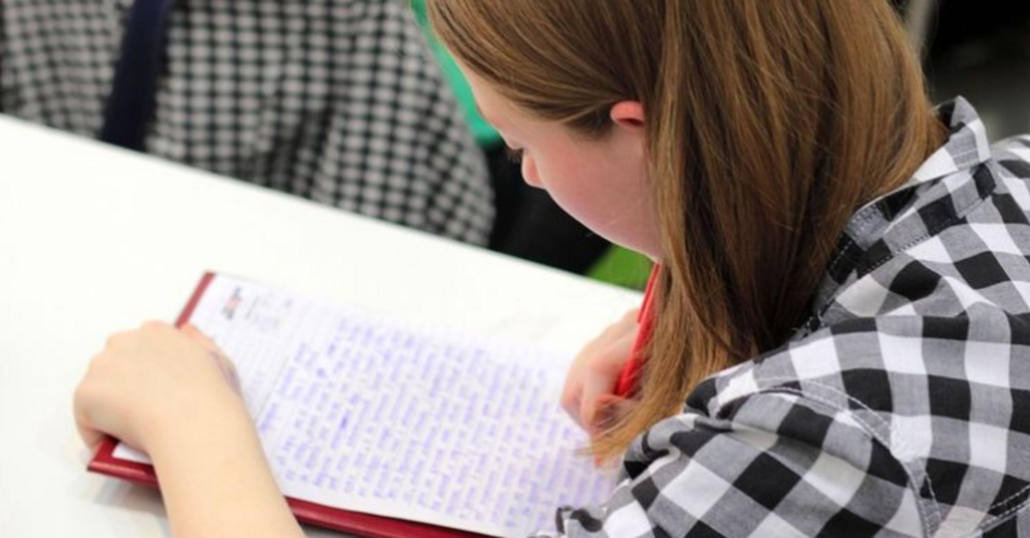 В Ивано-Франковске школьники пишут диктанты про коронавирус