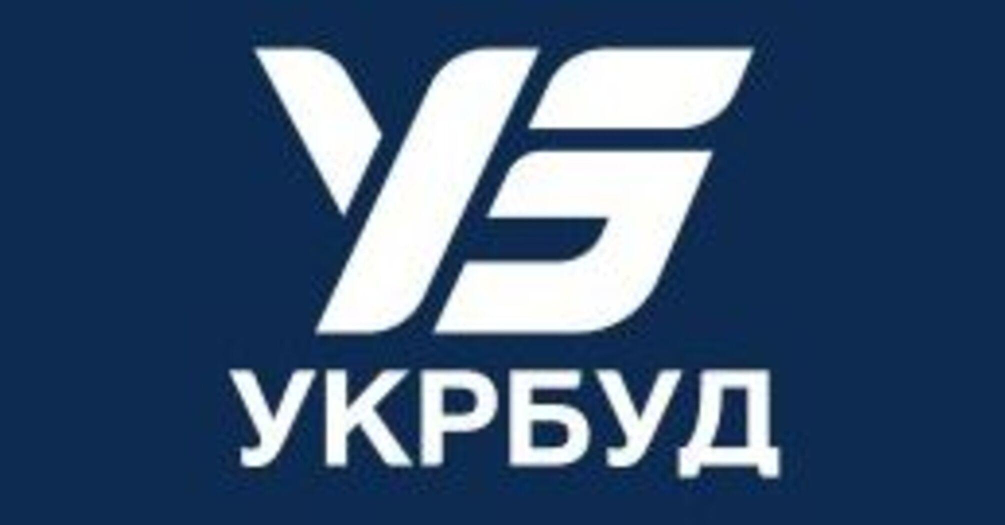 Які об'єкти Укрбуду прийняв Київміськбуд