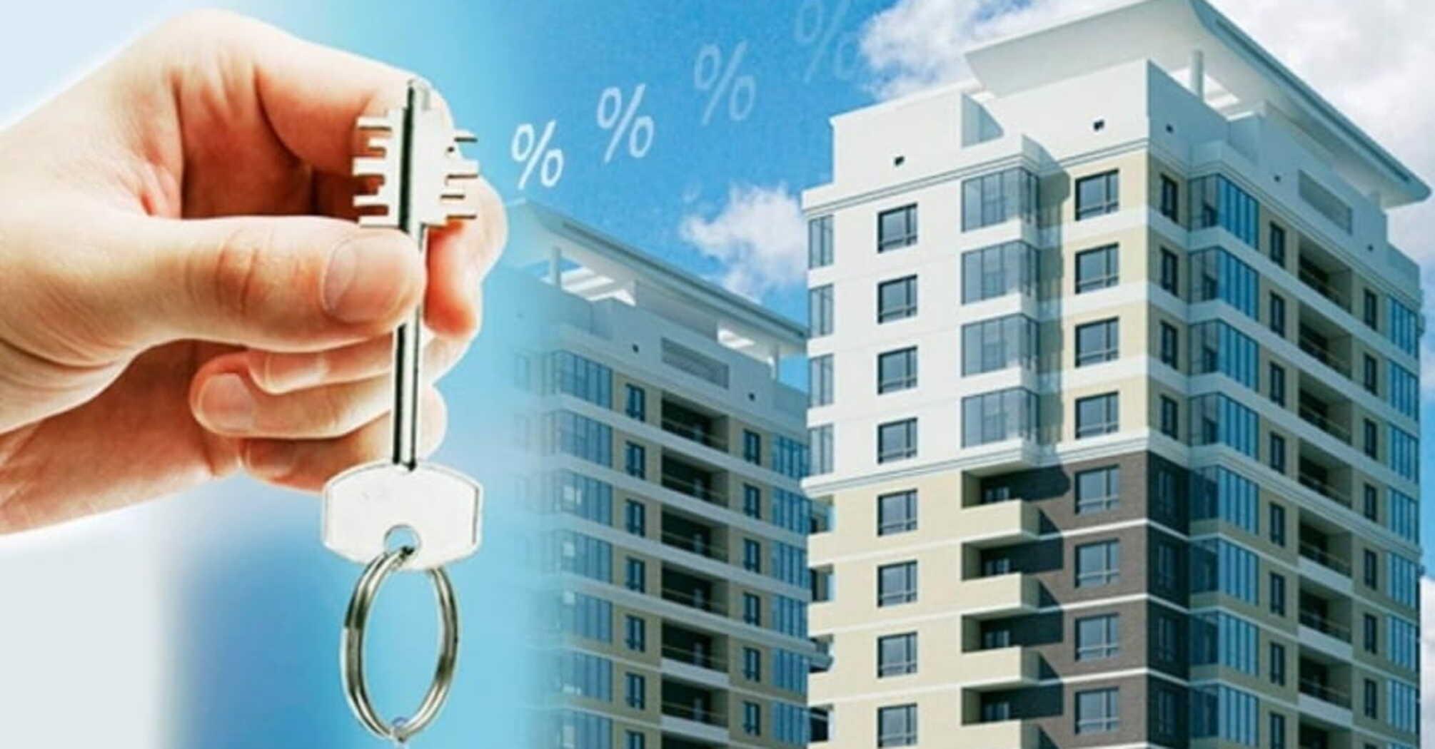 Як іпотека може стати інструментом розвитку економіки