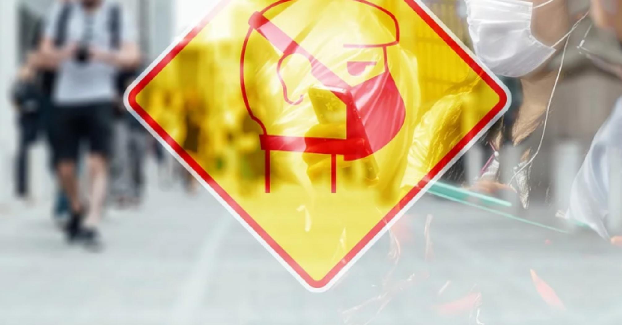 Коронавирус в Украине 2020: когда на карантин закроют детсады, школы и университеты