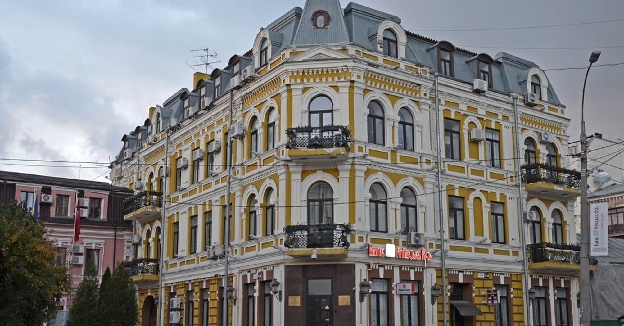 """Здание бывшего офиса банка """"Киевская Русь"""" продают за 58,45 млн. грн."""