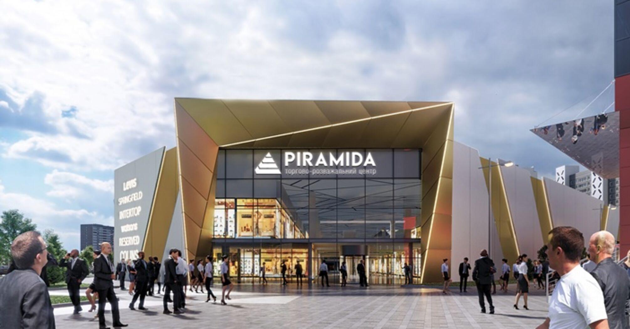 Компания Dragon Capital завершит реновацию ТЦ PIRAMIDA в 2021 году.