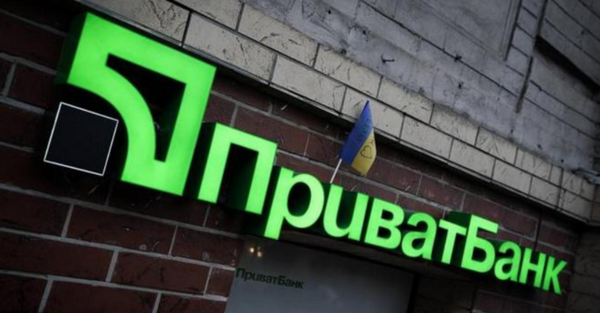 Суд обязал ПриватБанк выплатить Суркисам более $200 млн