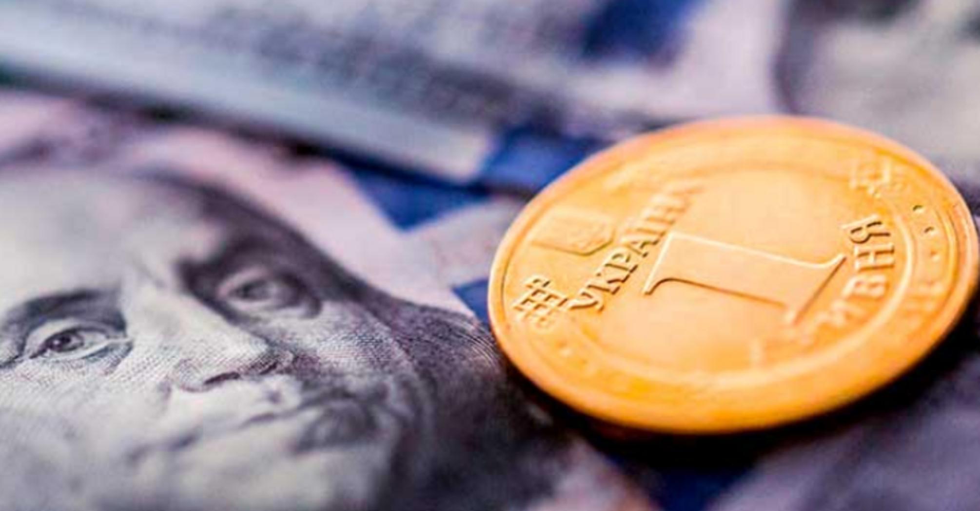 Що таке дефолт і чи оголосять його в Україні в 2020 році