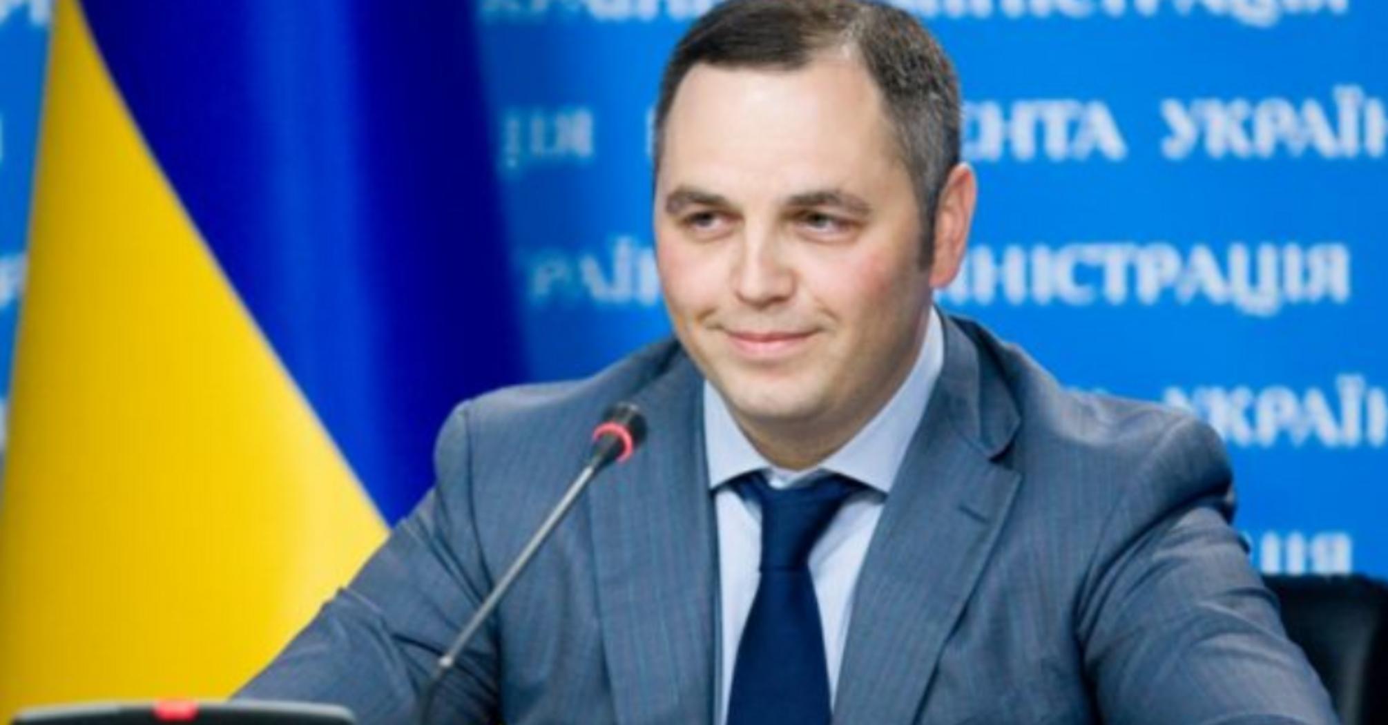 СБУ закрыла дело об угрозах Портнова прокурору