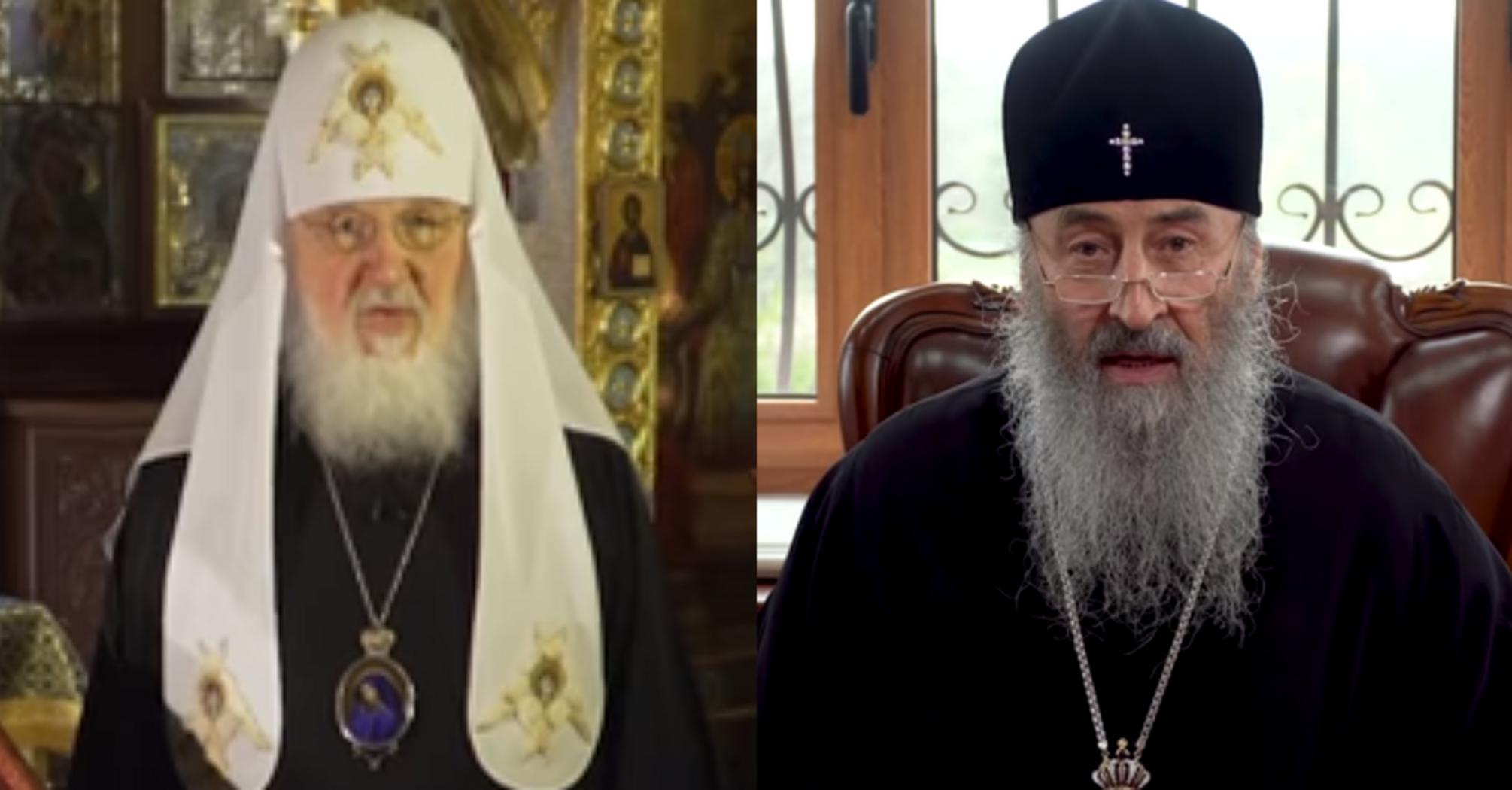 РПЦ в Росії закликало сидіти вдома, а Московський патріархат в Україні - йти до церкви