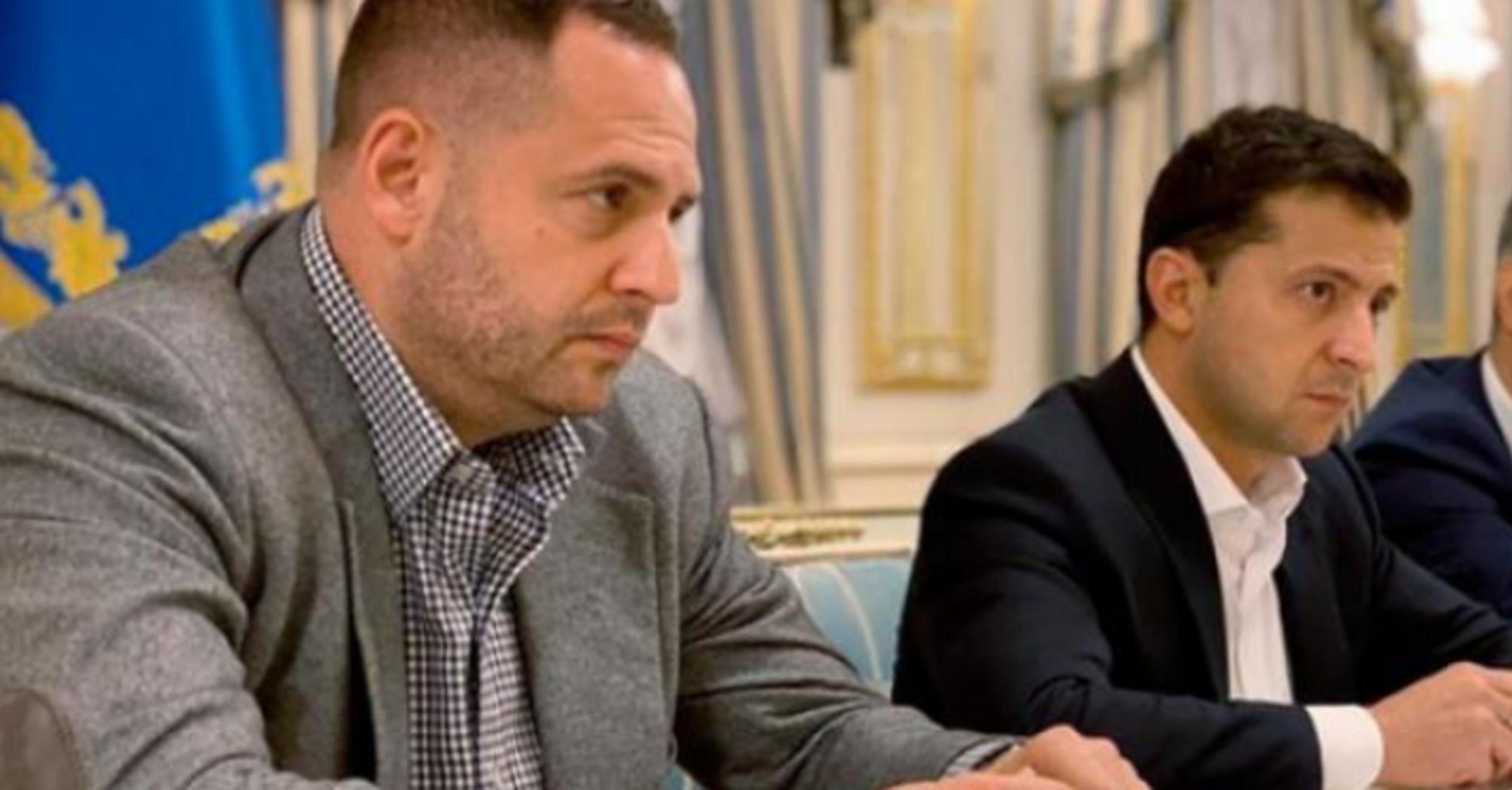 Андрей Ермак и Владимир Зеленский
