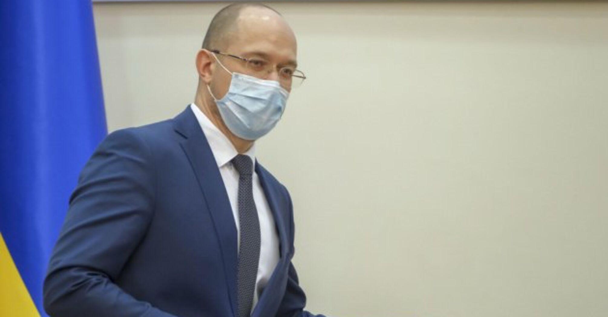 Украина перейдет на адаптивный карантин: Шмыгаль раскрыл план