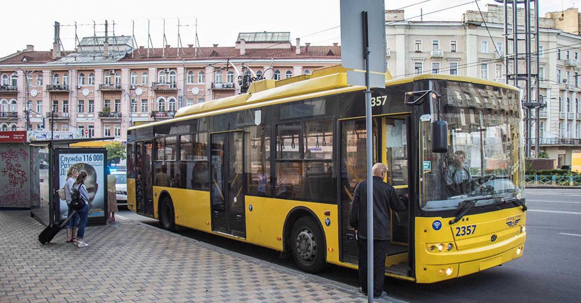 Киев не будет останавливать общественный транспорт