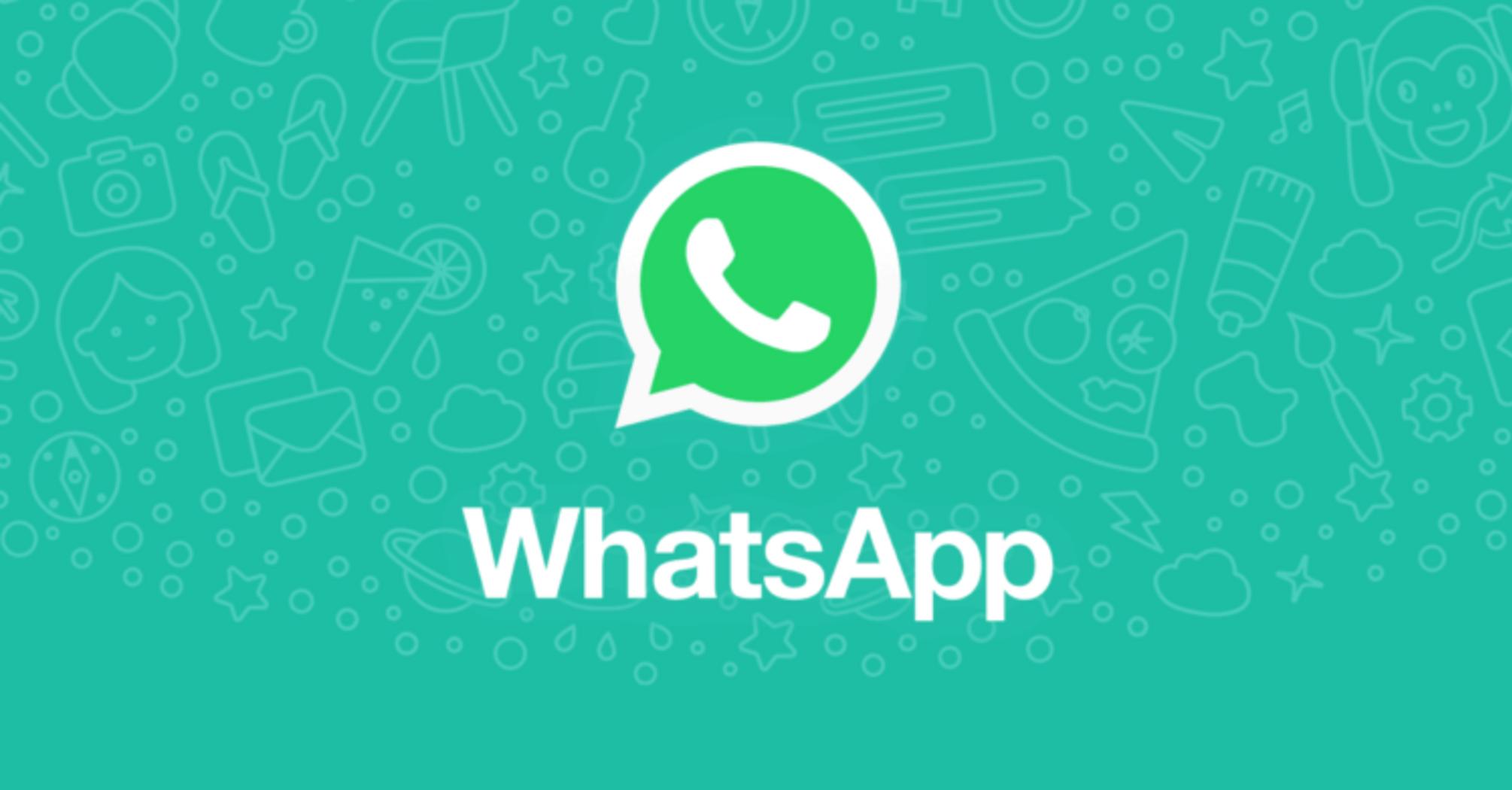 WhatsApp почне платити користувачам
