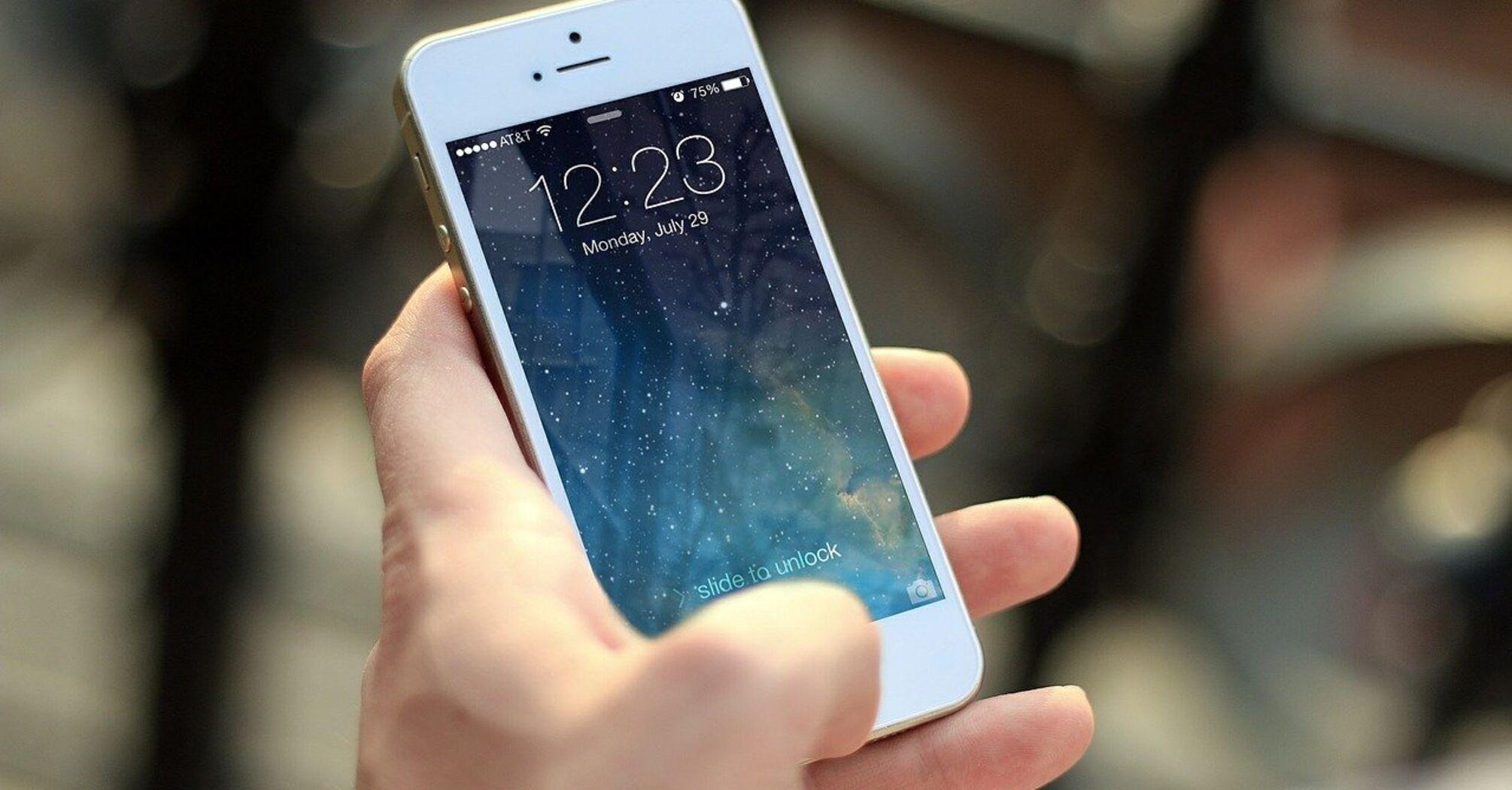 Apple выпустила обновленную ОС для iPhone или iPad с учетом изменений, связанных с пандемией