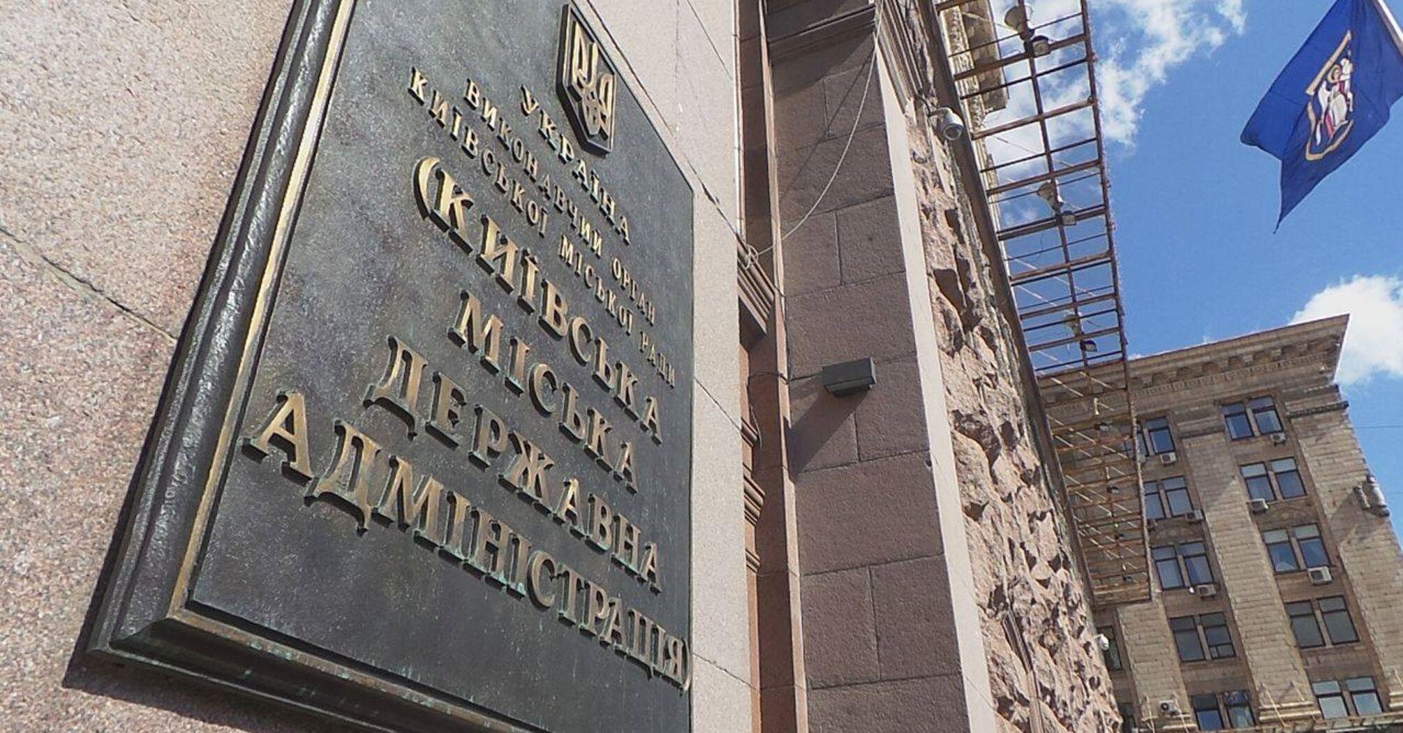 У Департаменті містобудування та архітектури КМДА провели інвентаризацію документів