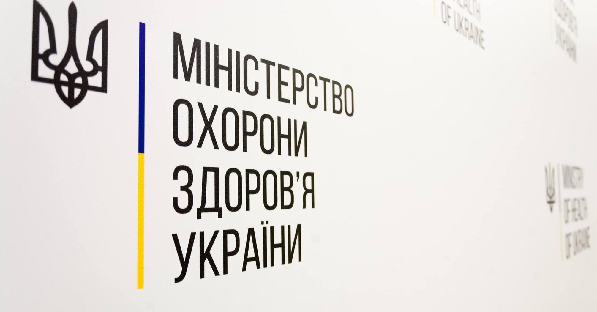 В Украине ослабили карантин: что разрешено с 1 июня