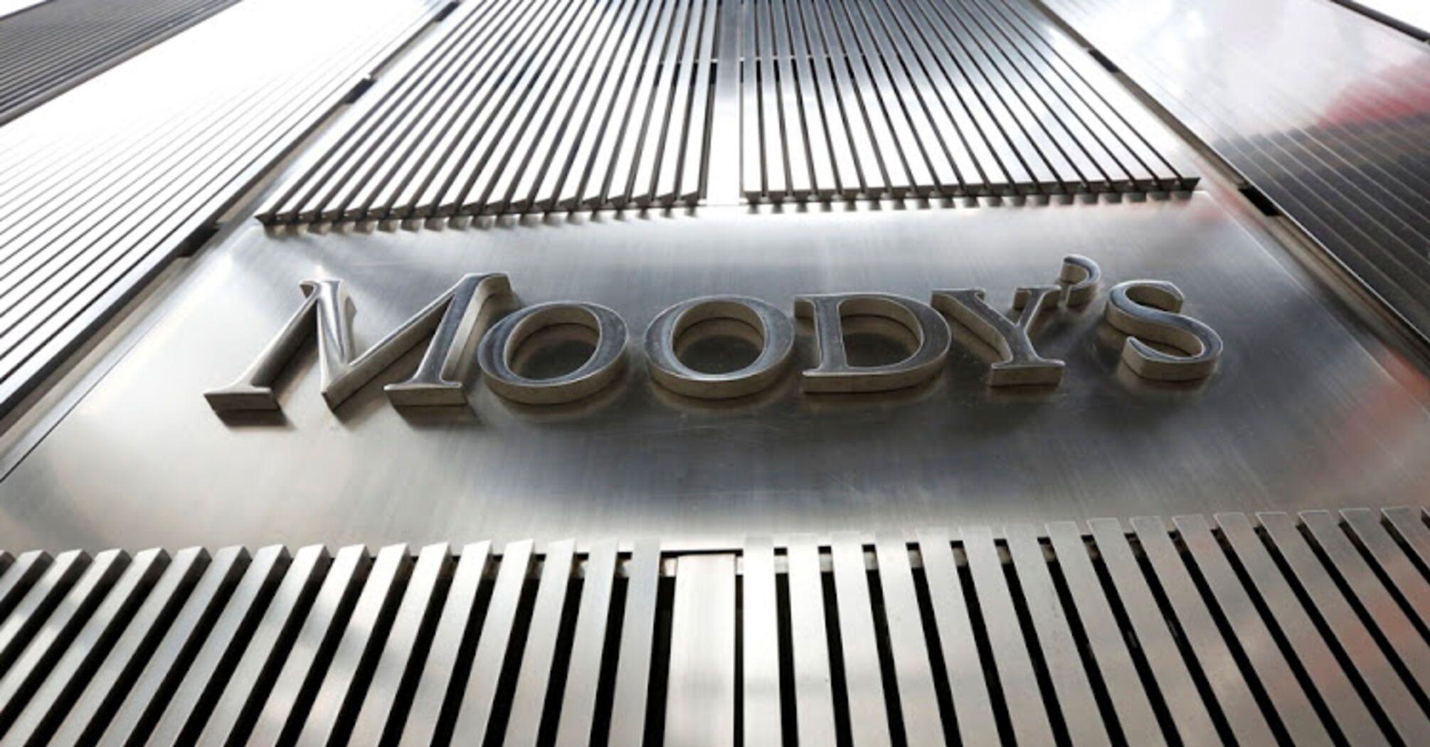 Агентство Moody's ухудшило прогноз по мировым ценам на нефть