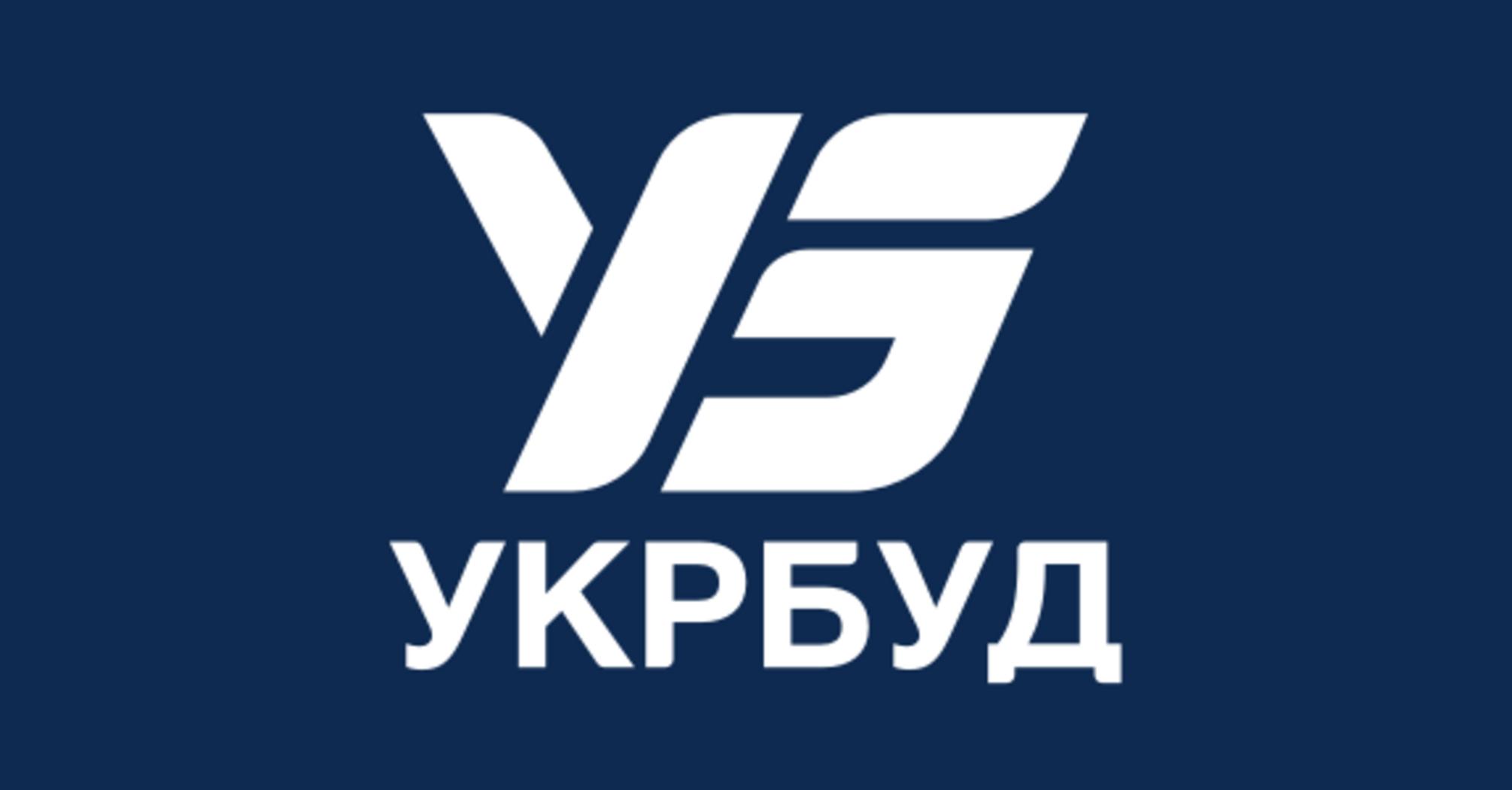 """Минобороны просит Кабмин принять решение по объектам """"Укрбуда"""" и прекратить хозяйственные споры"""