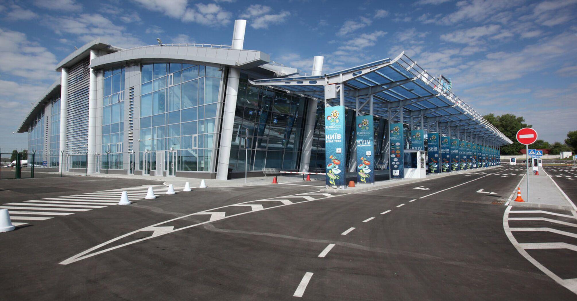 """Аэропорт """"Киев"""" возобновил международные рейсы: куда можно полететь"""