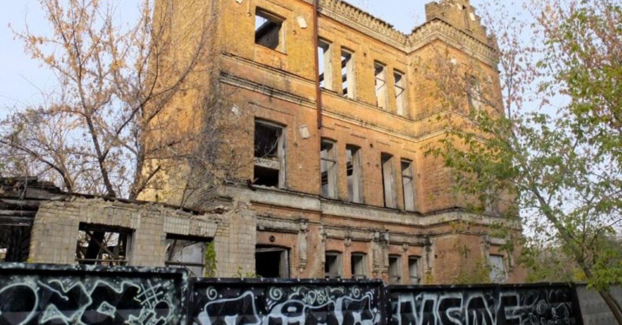 Закинутий маєток на Пейзажці планують відбудувати до кінця року. Тут має розміститися посольство Японії