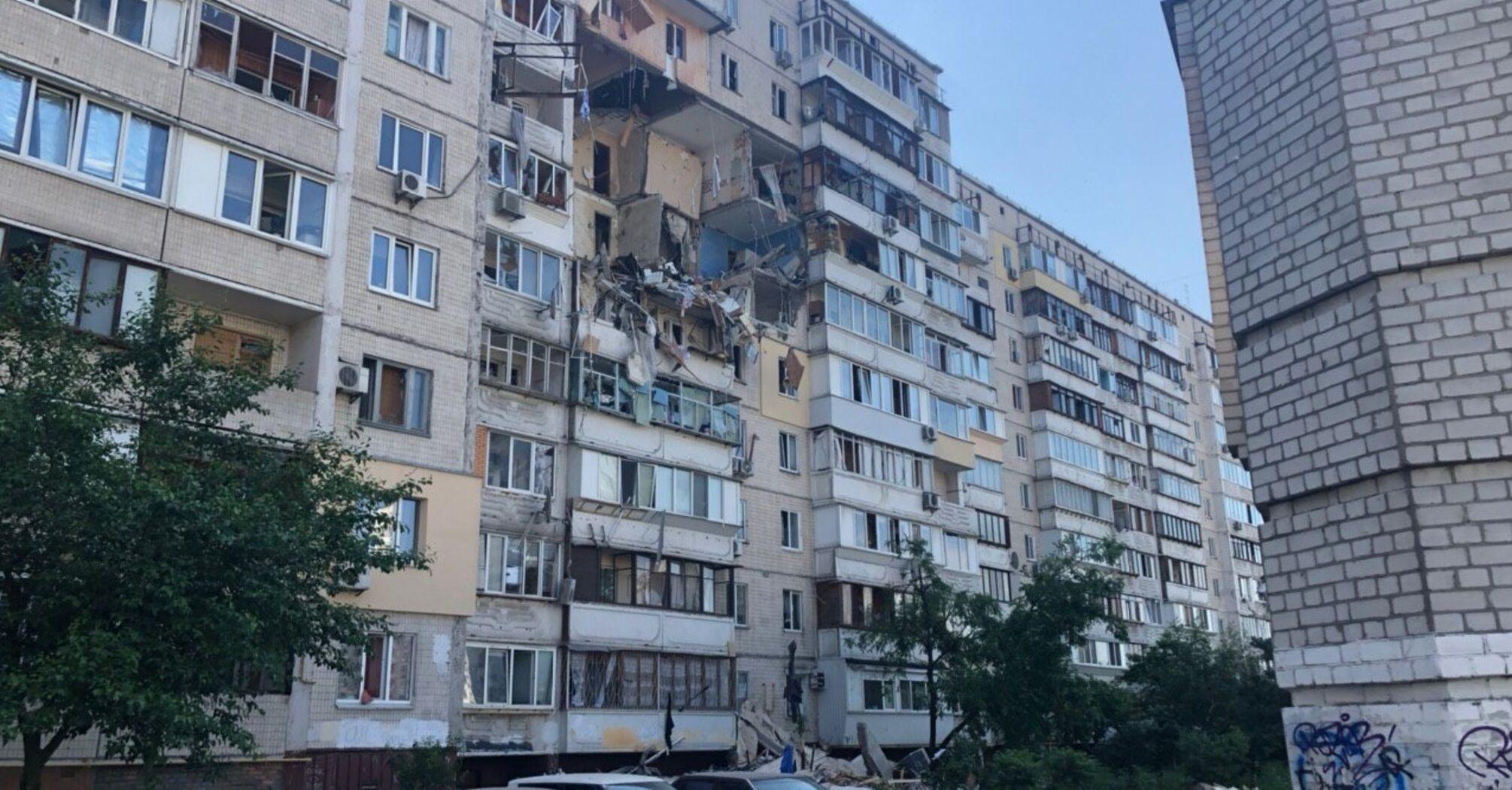 У Києві вибухнув будинок на Позняках. Фото з місця подій