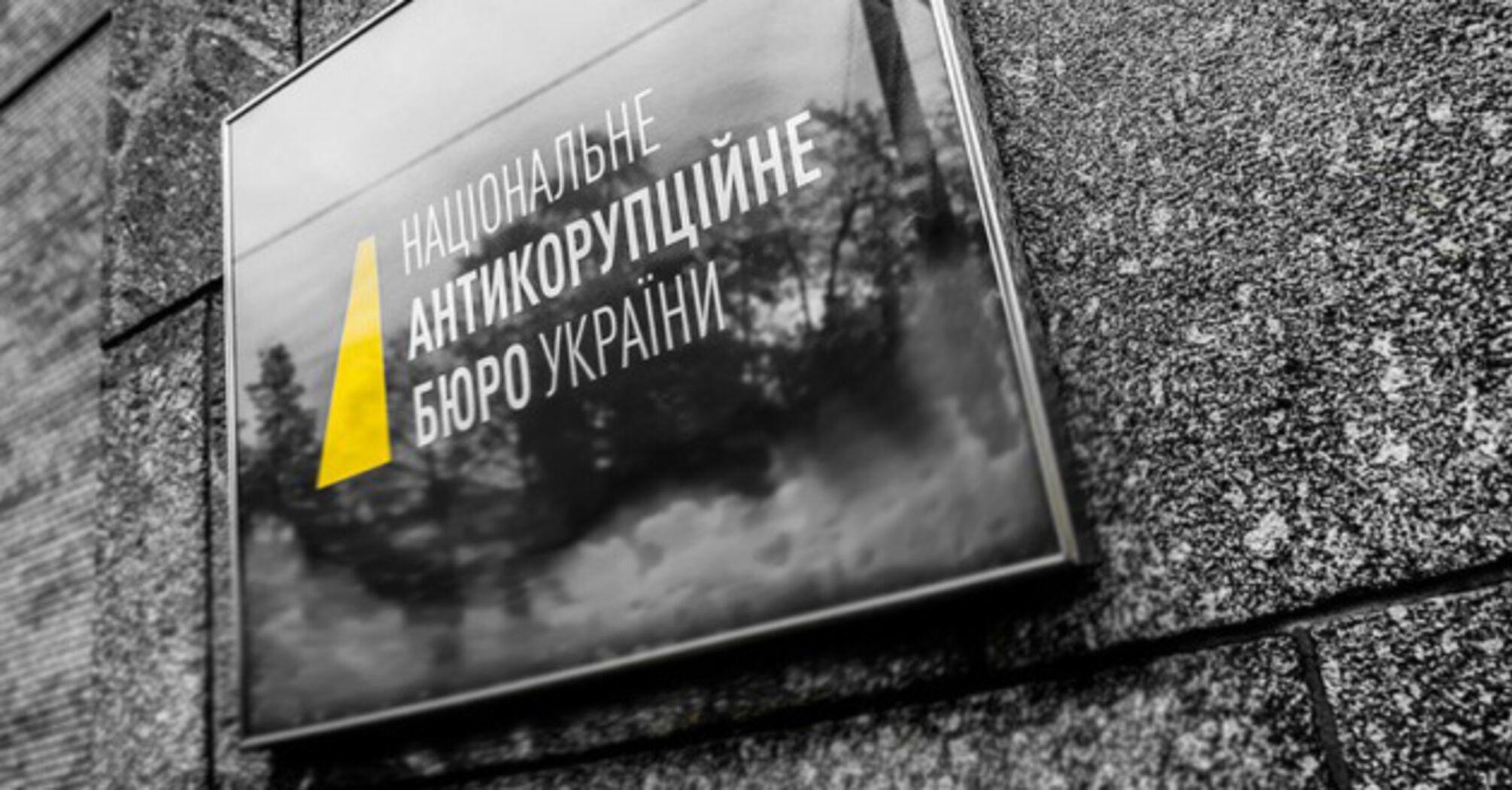 НАБУ срывает суды Украины против России на 100 миллиардов