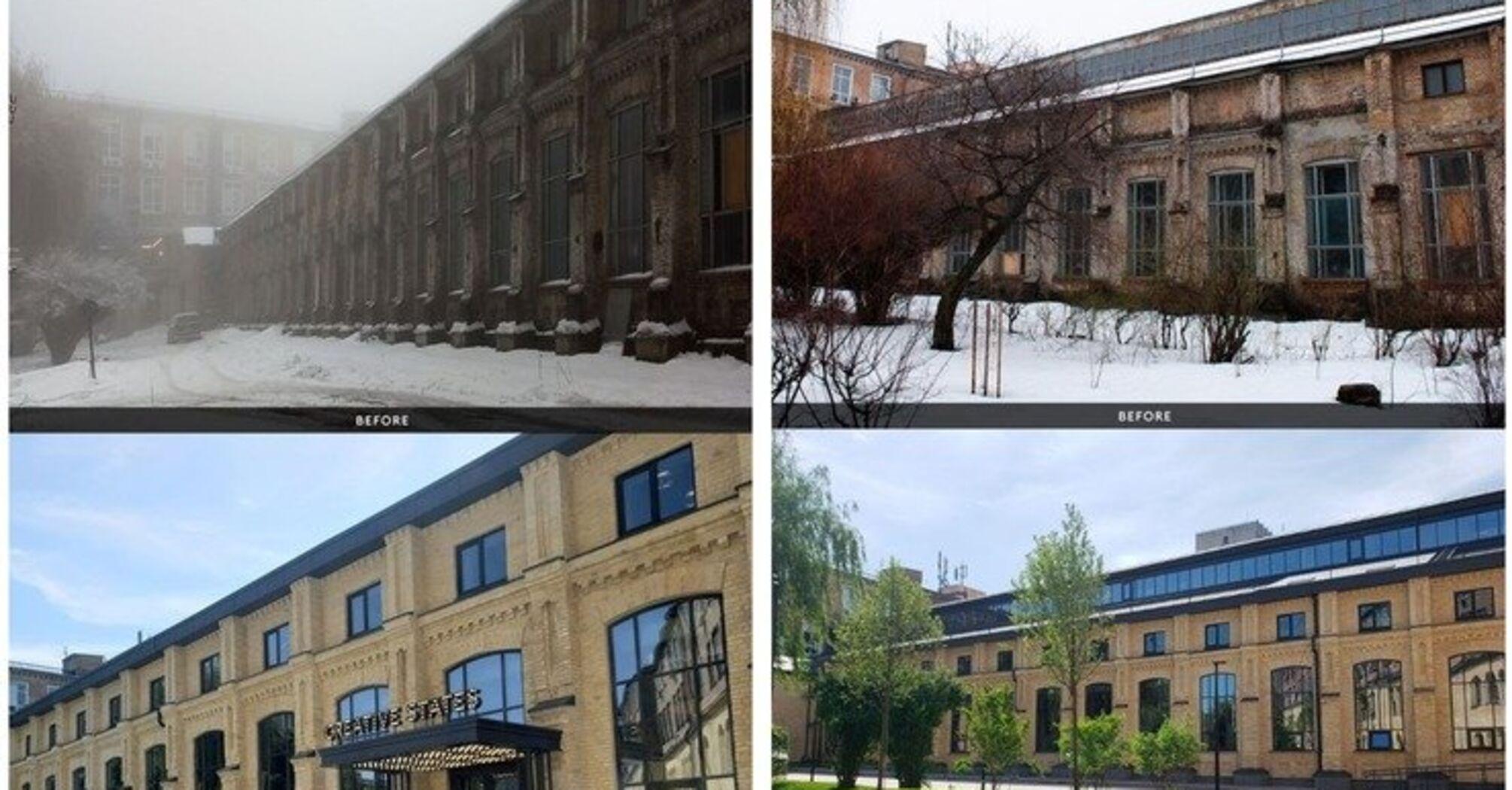 """Як змінилася історична будівля """"Арсеналу"""", де зараз працює коворкінг Creative States?"""
