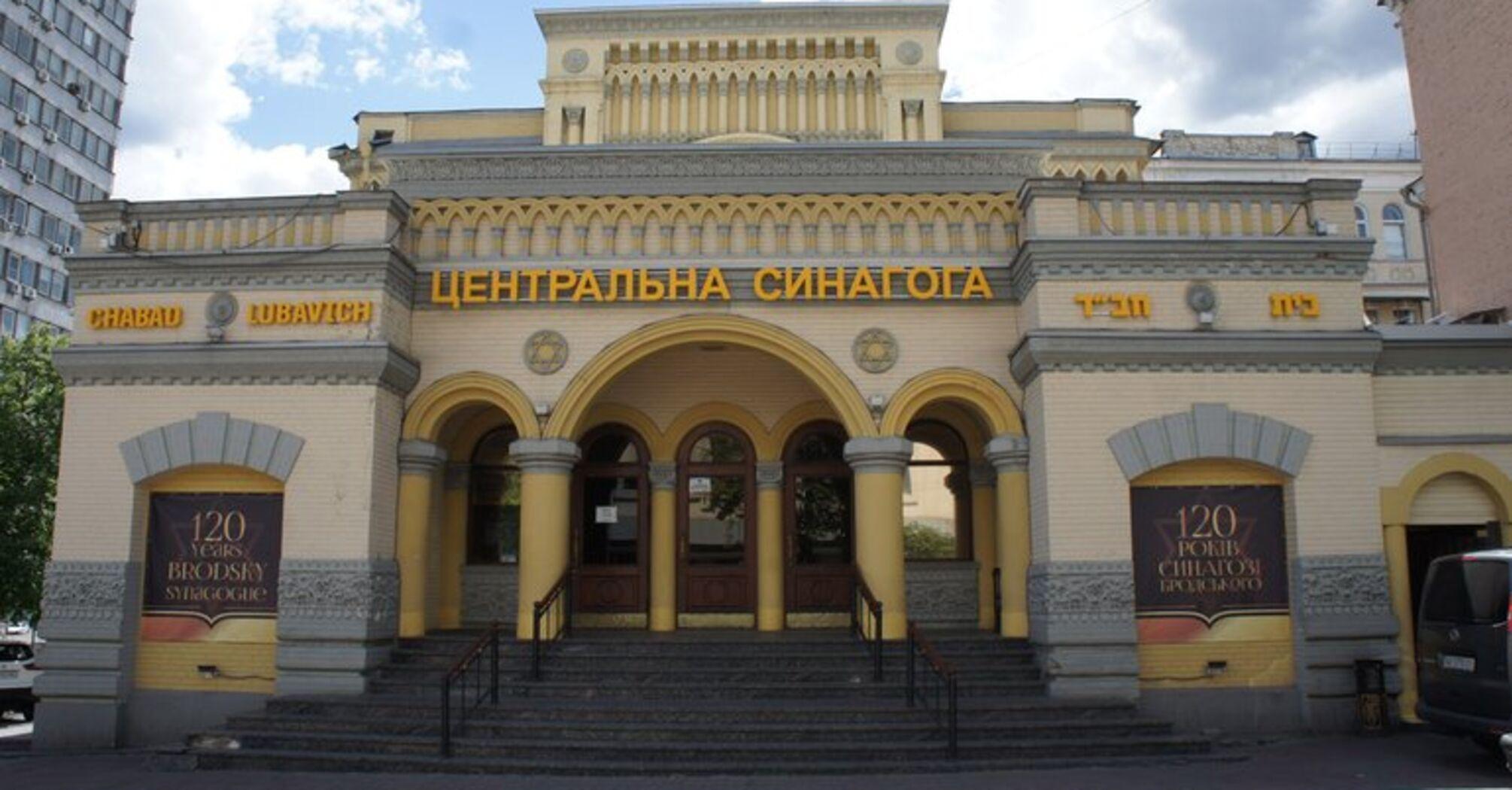 Релігійні діячі очікують реакції Президента на прослуховування синагоги