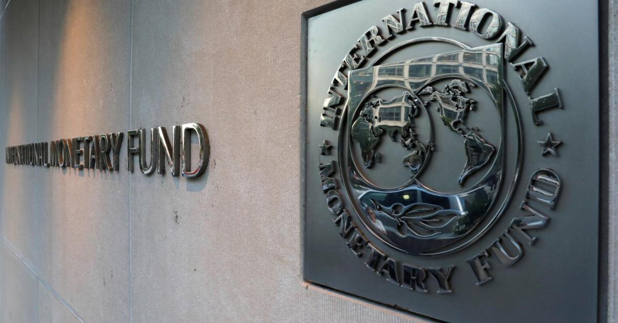 Миссия МВФ начала работу в Украине: формат впервые изменили из-за коронавируса