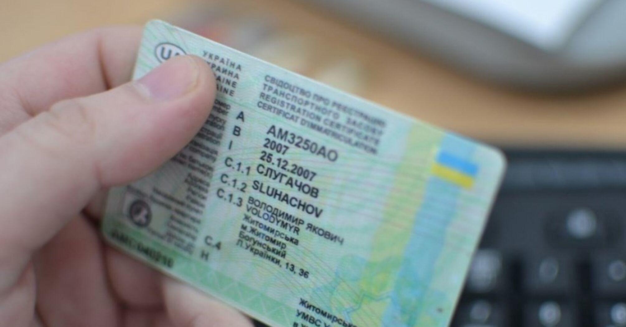В Україні змінили правила отримання посвідчення водія