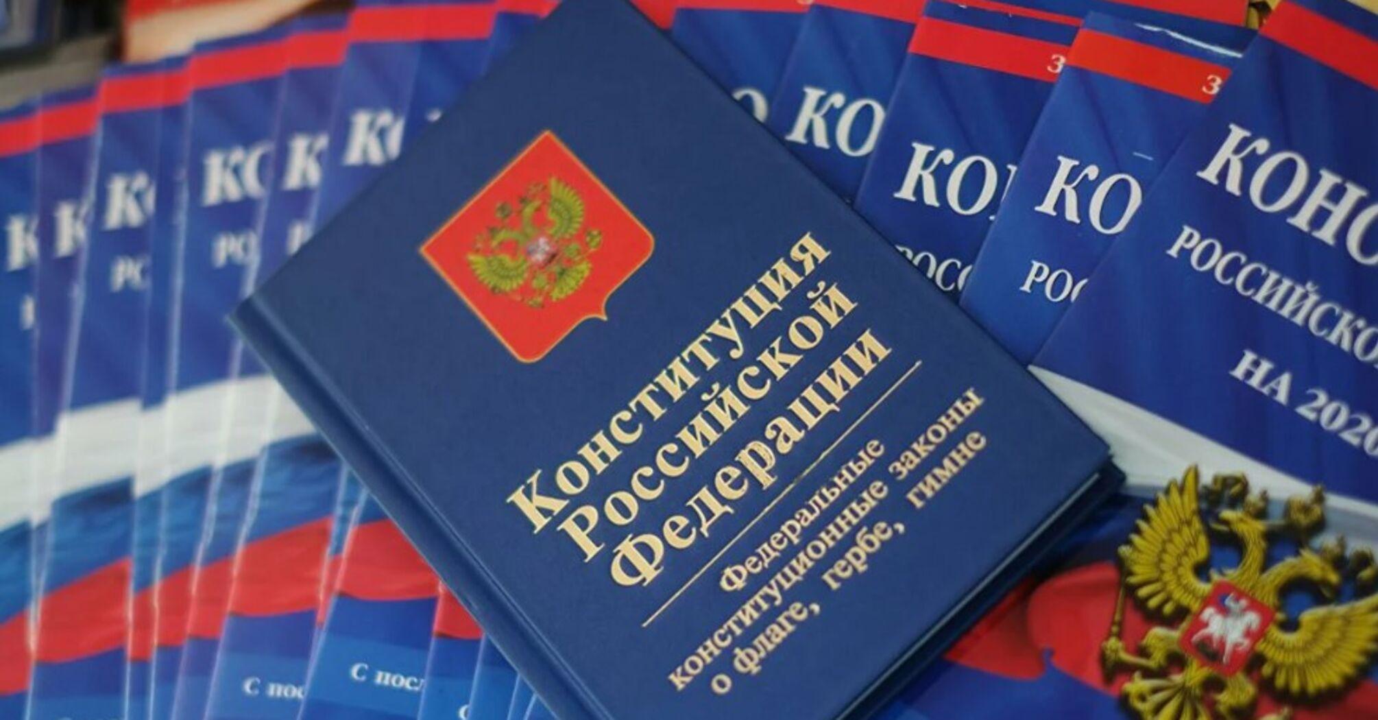 ВР признала нелегитимным голосование за поправки в Конституцию РФ в аннексированном Крыму
