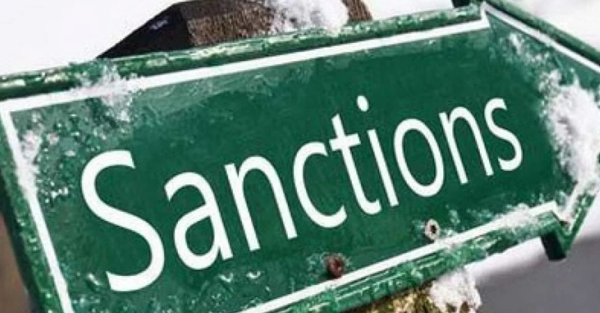 """Конгресс США принял решение об ужесточении санкций против """"Северного потока-2"""""""