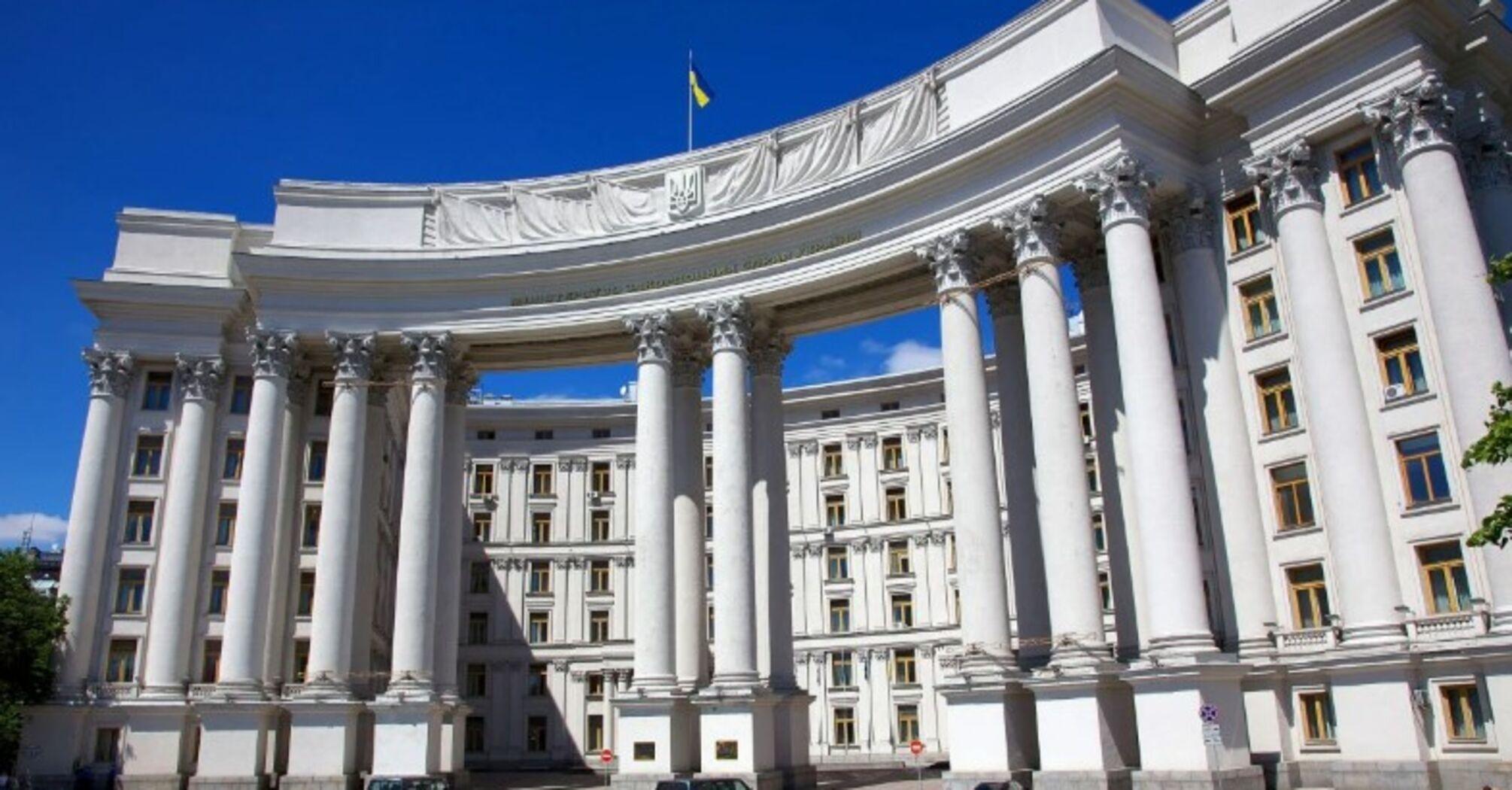 МЗС назвав винуватців скандалу з українцями у Греції