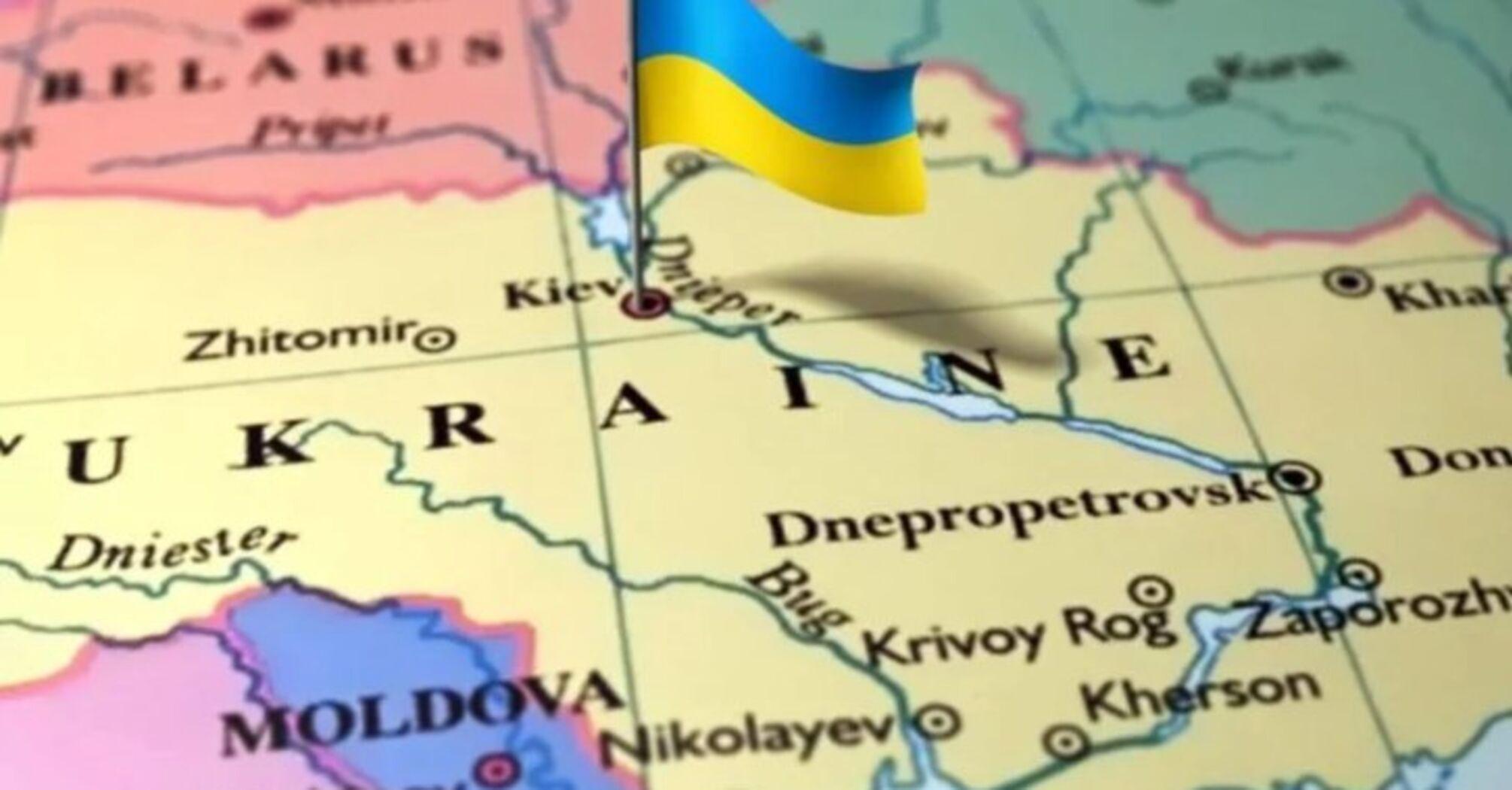 Децентралізація в Україні: зміни до Конституції будуть єдині для всіх регіонів