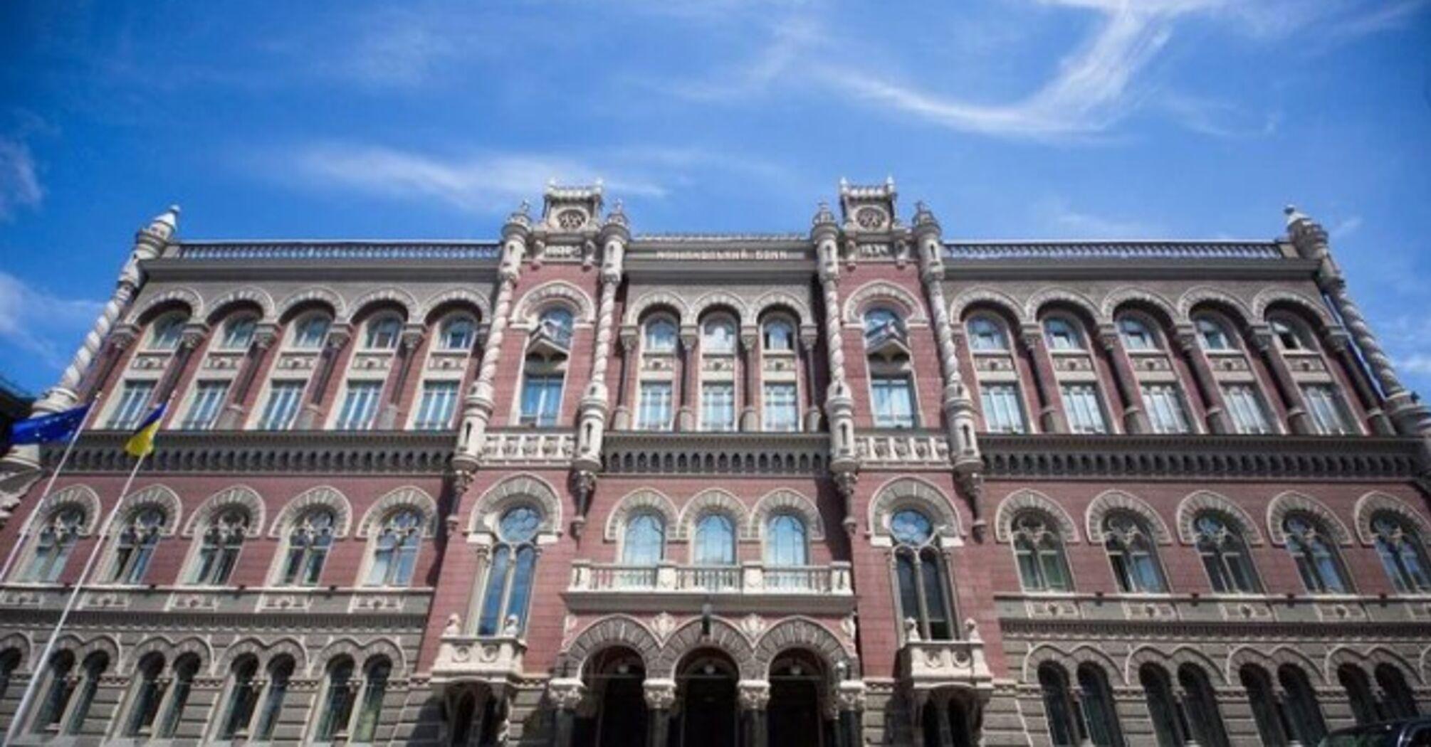 Нацбанк Украины повысил учетную ставку до 7,5%