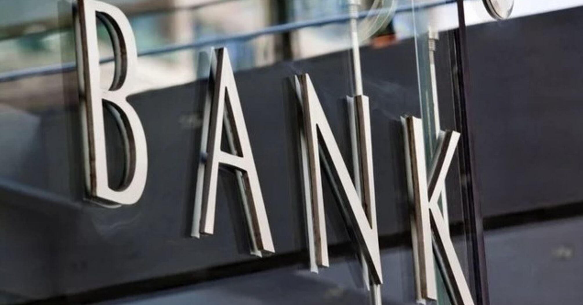 Капитал банков станет трехуровневым